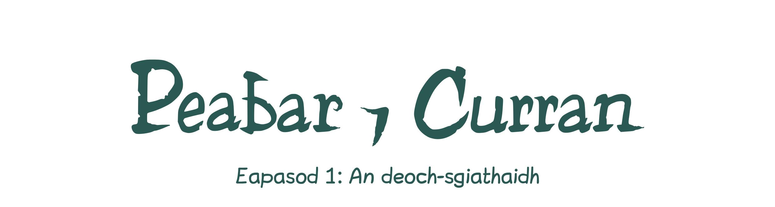 Eapasod 1: An deoch-sgiathaidh