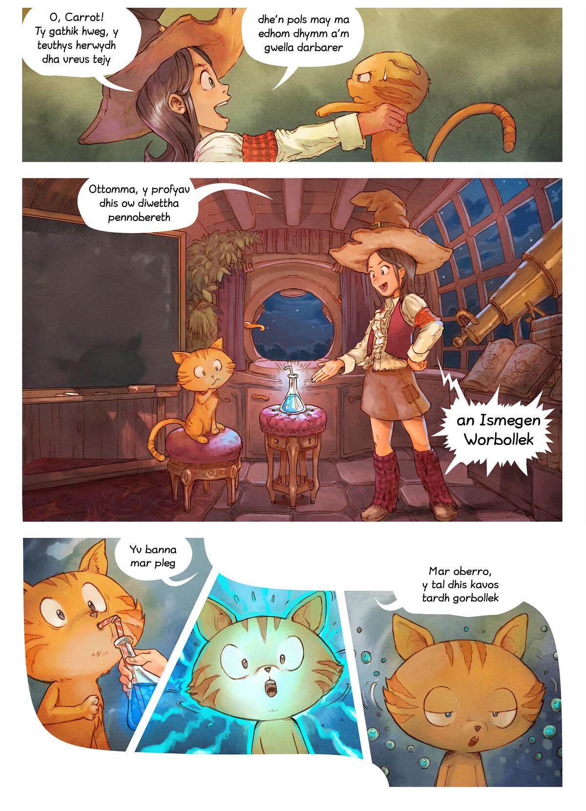 Rann 4: Tardh Gorbollek, Page 3
