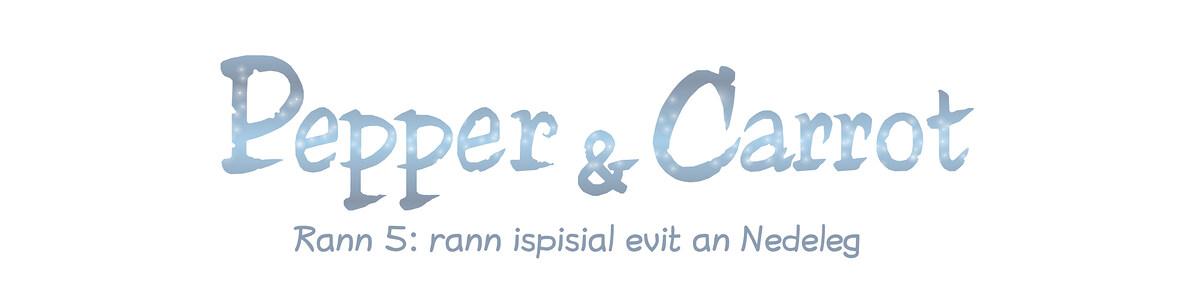 A webcomic page of Pepper&Carrot, rann 5 [br], pajenn 0
