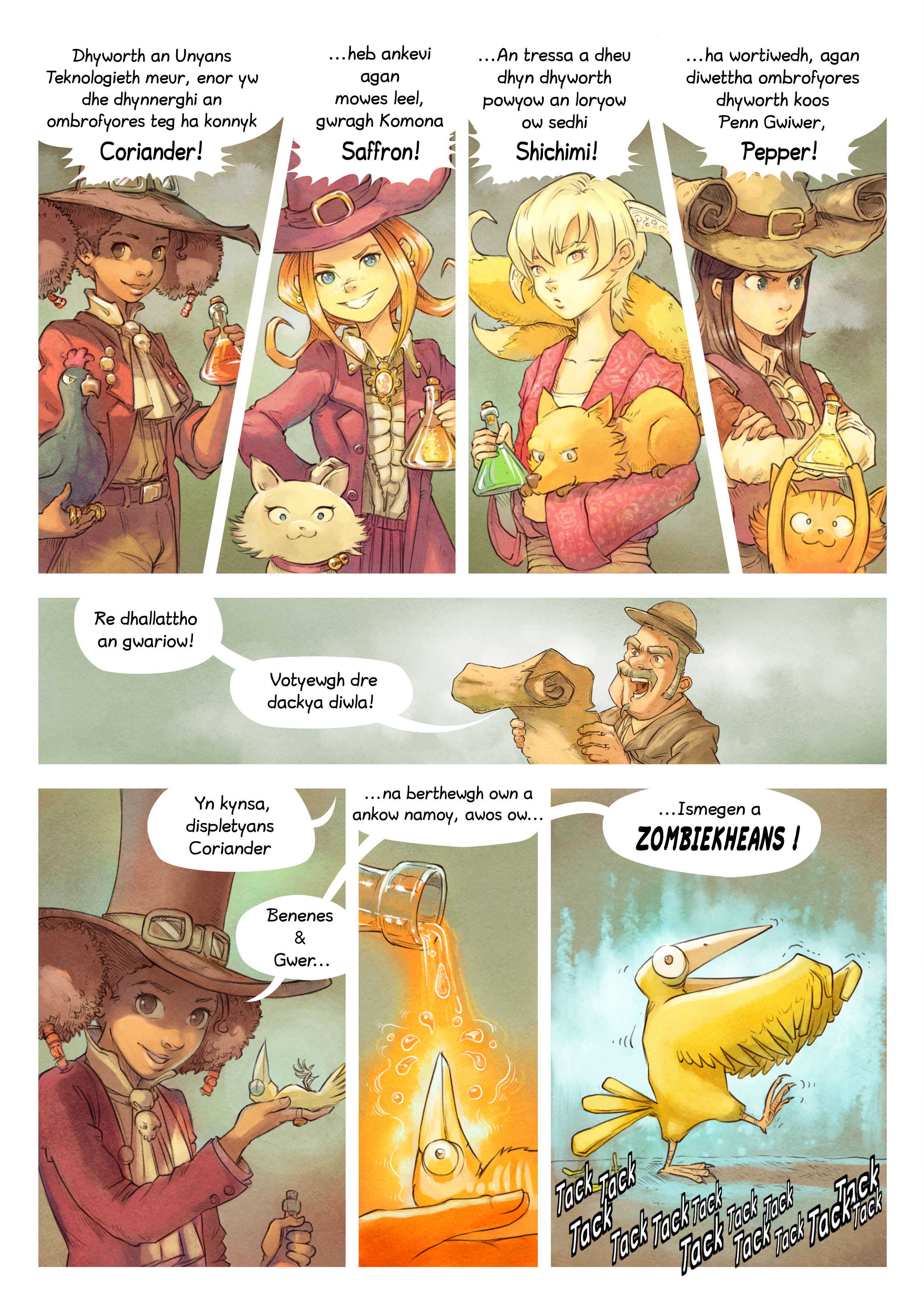 Rann 6: An Kesstrif Ismek, Page 4