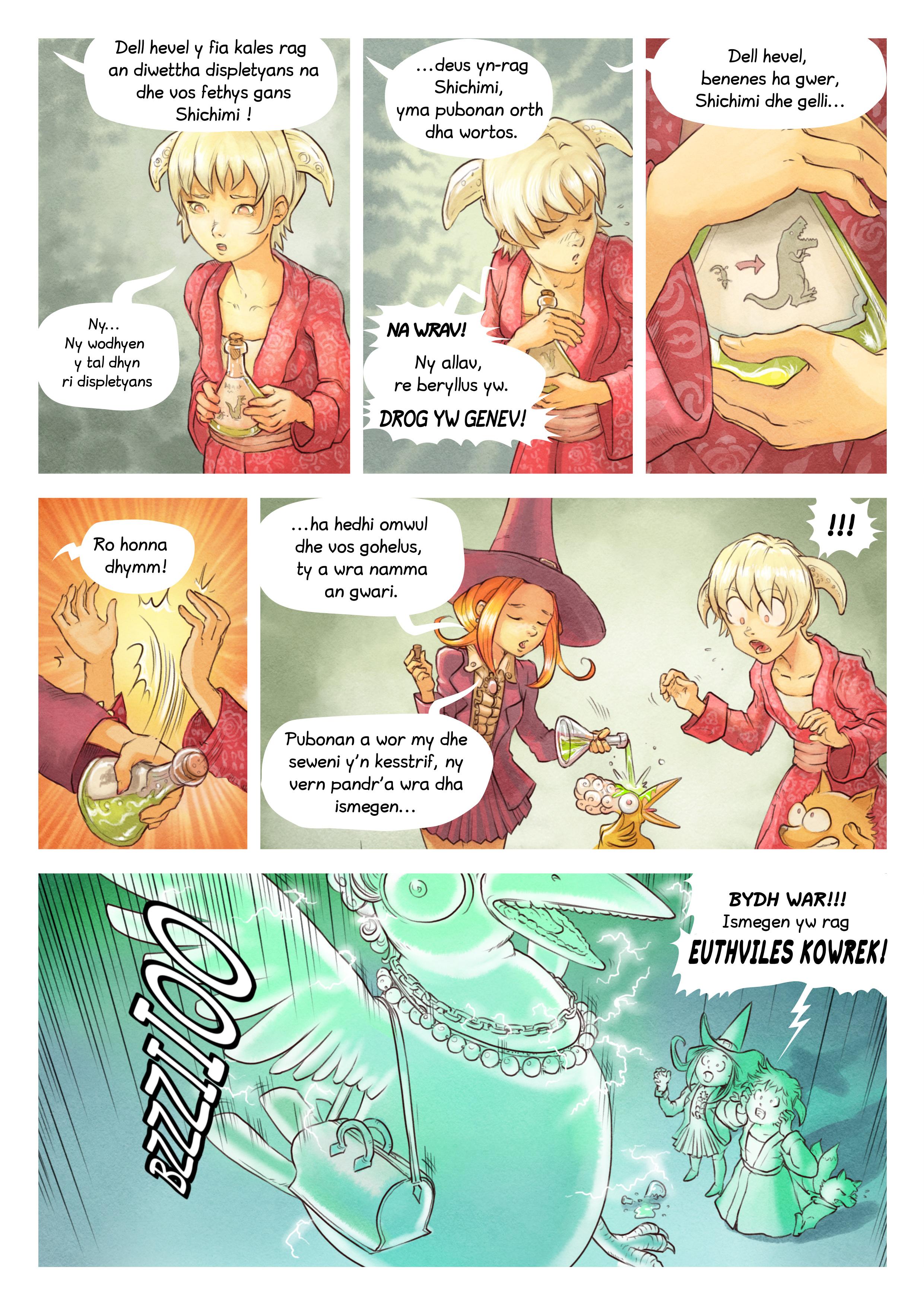 Rann 6: An Kesstrif Ismek, Page 6