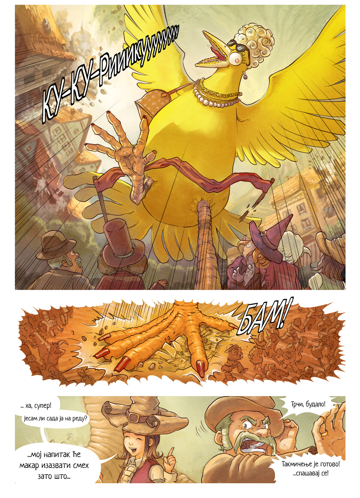 A webcomic page of Pepper&Carrot, episode 6 [sr], page 7
