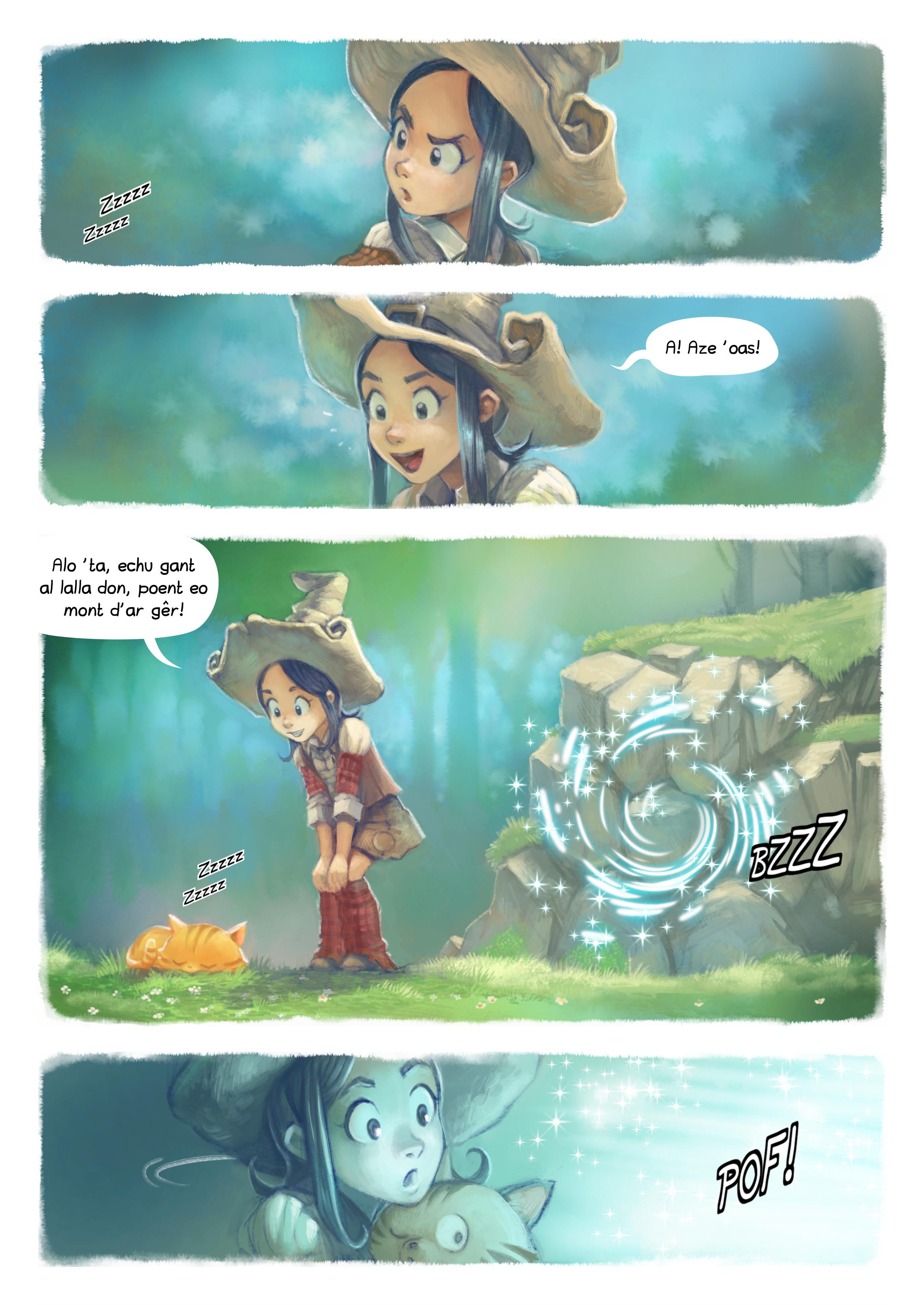 Rann 7: An het, Page 2