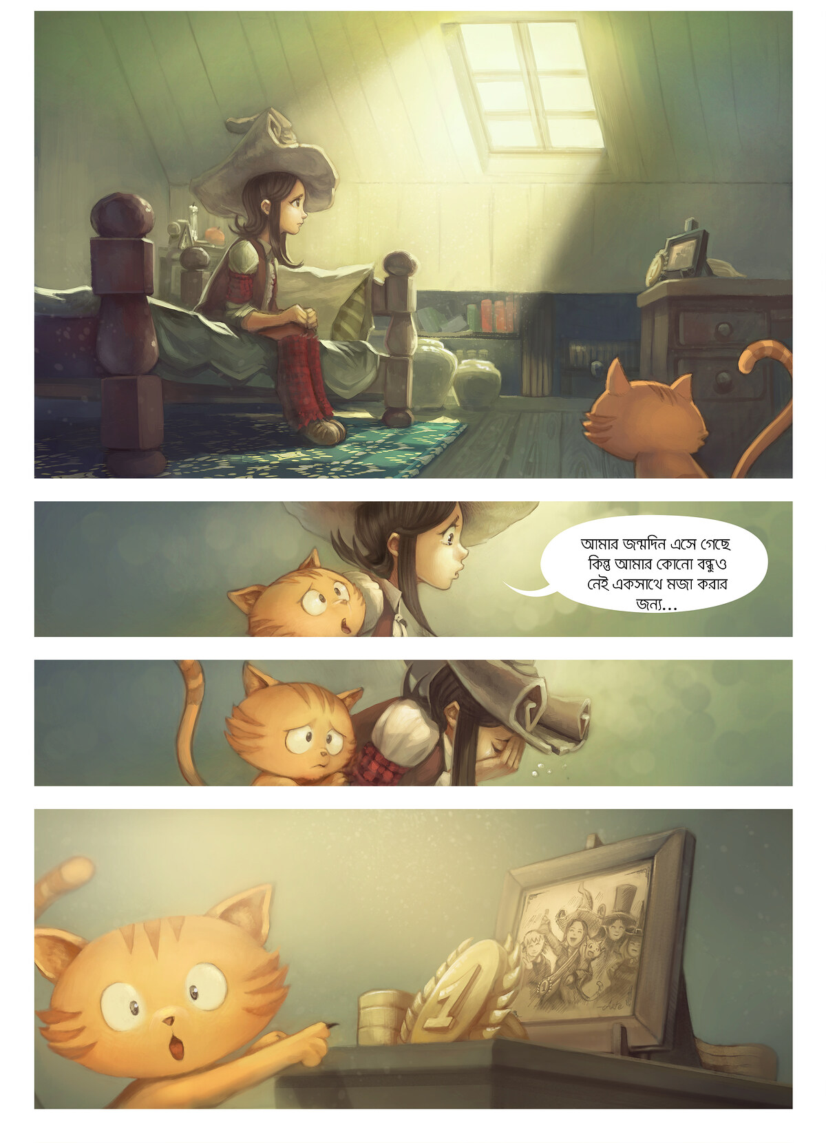 A webcomic page of Pepper&Carrot, episode 8 [bn], page 1