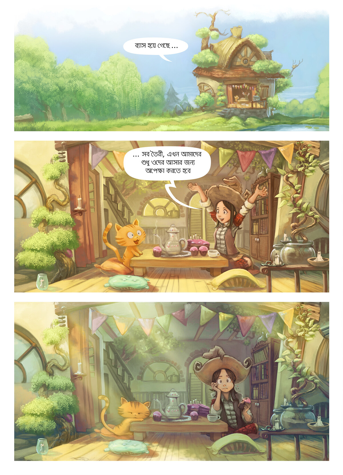 A webcomic page of Pepper&Carrot, episode 8 [bn], page 3