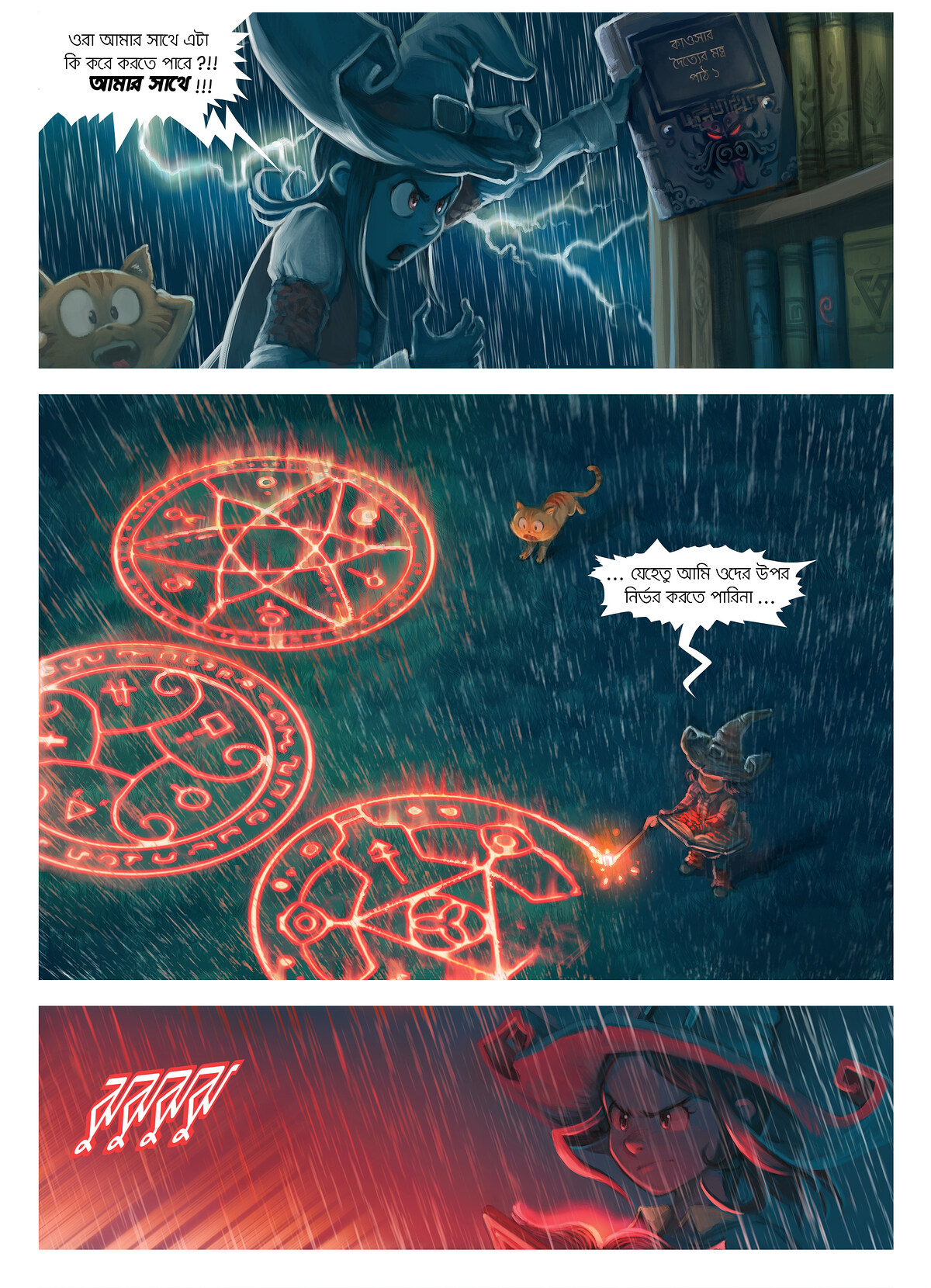 A webcomic page of Pepper&Carrot, episode 8 [bn], page 5