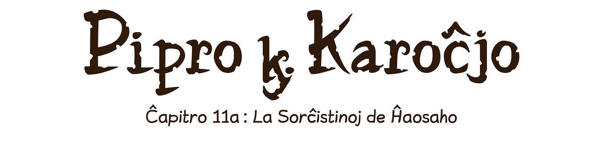 A webcomic page of Pepper&Carrot, rakonto 11 [eo], paĝo 0