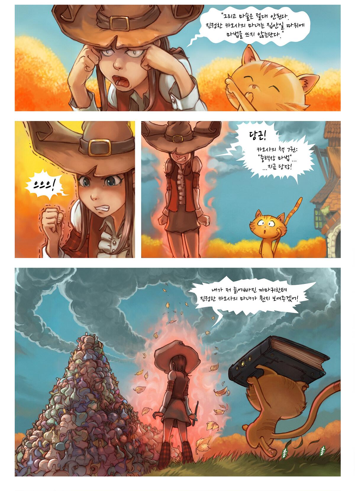 페이지 3