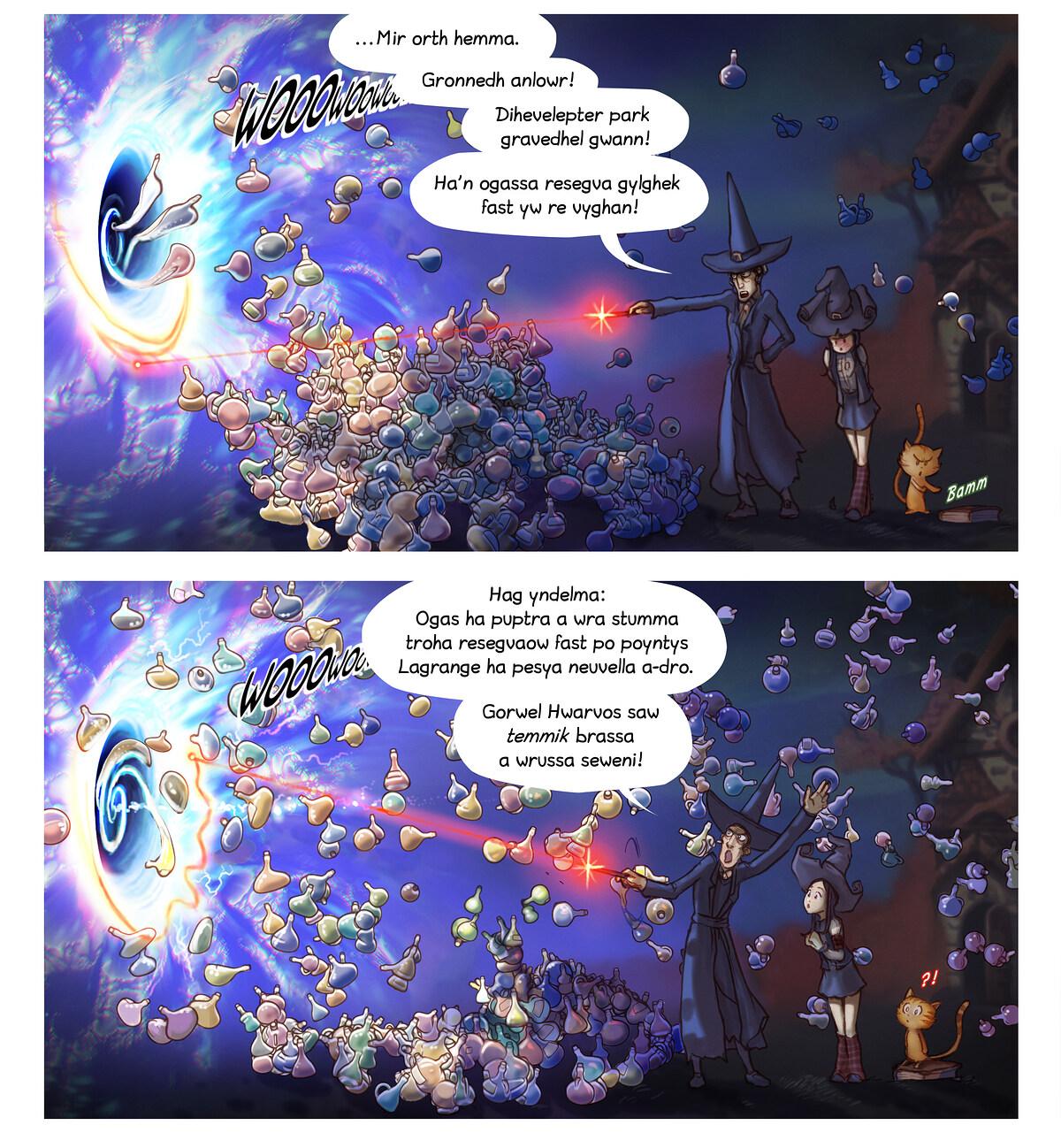 Rann 12: Kempennans Kynnyav, Page 5