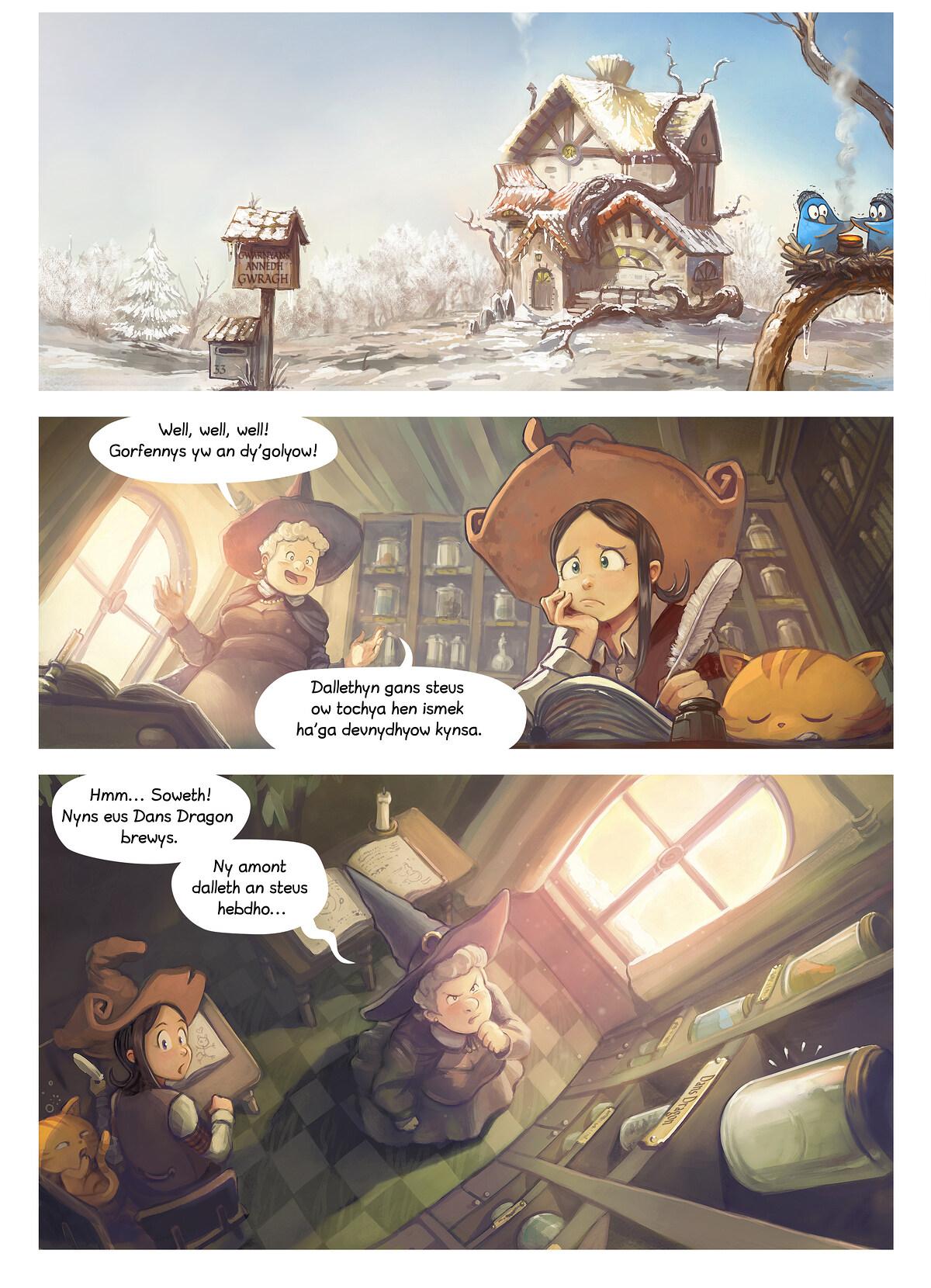 Rann 14: Dans an Dhragon, Page 1
