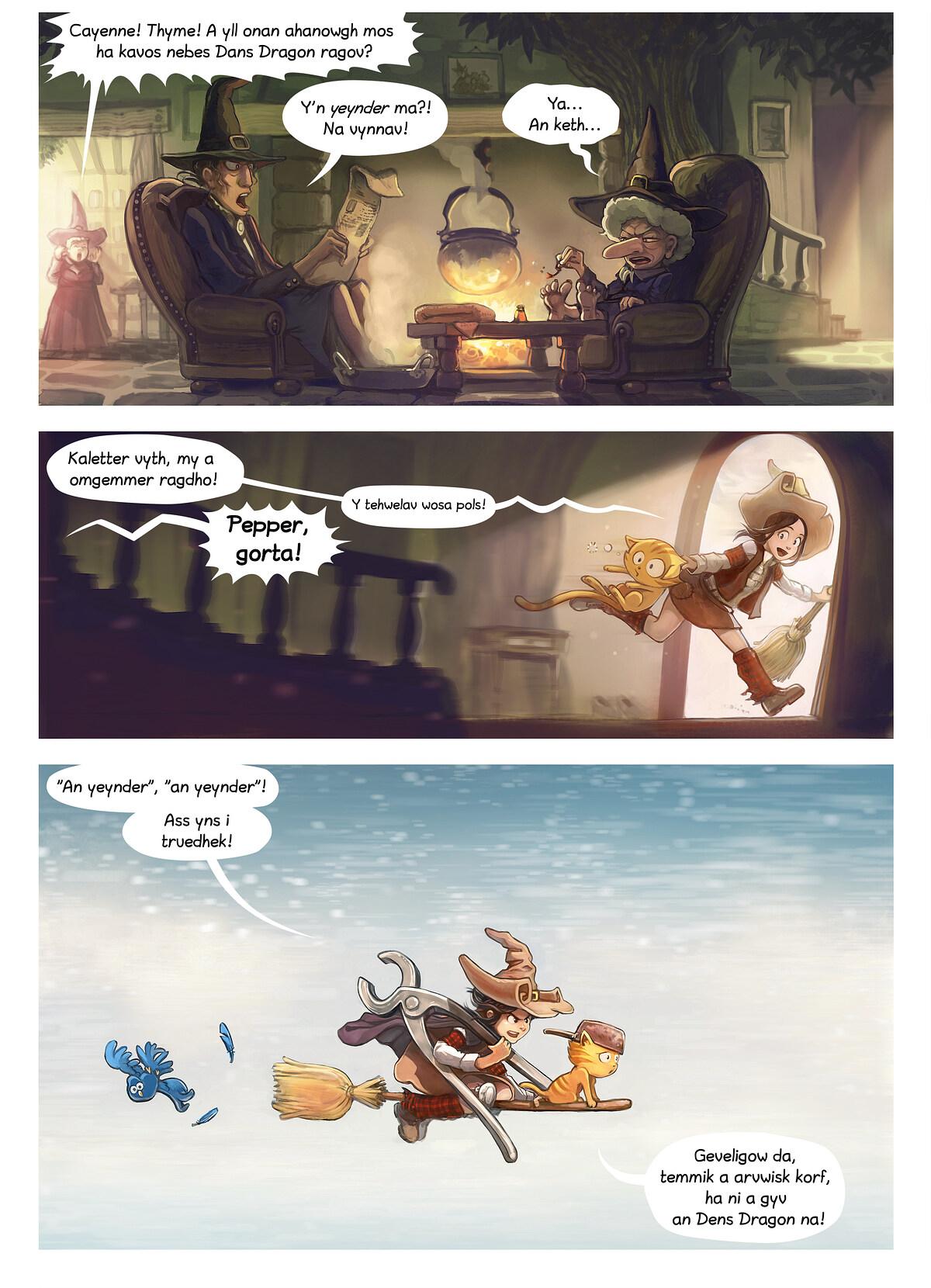Rann 14: Dans an Dhragon, Page 2