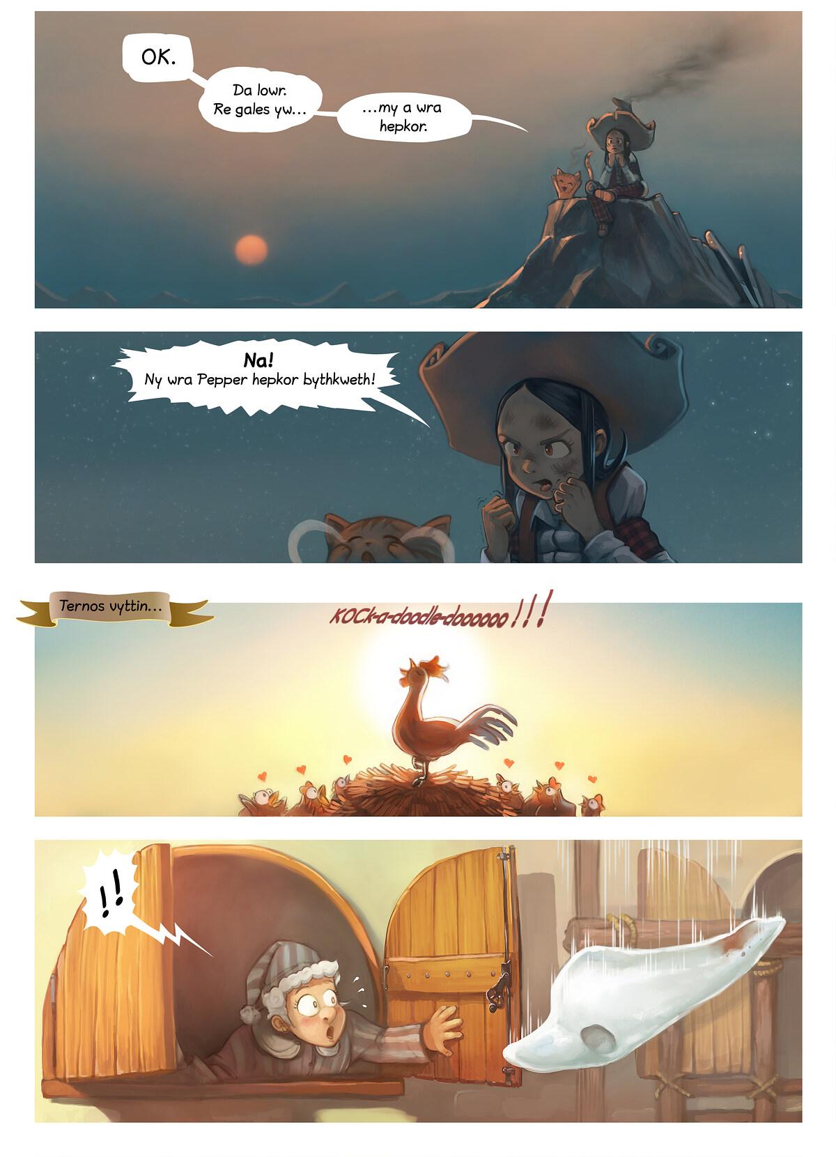 Rann 14: Dans an Dhragon, Page 5