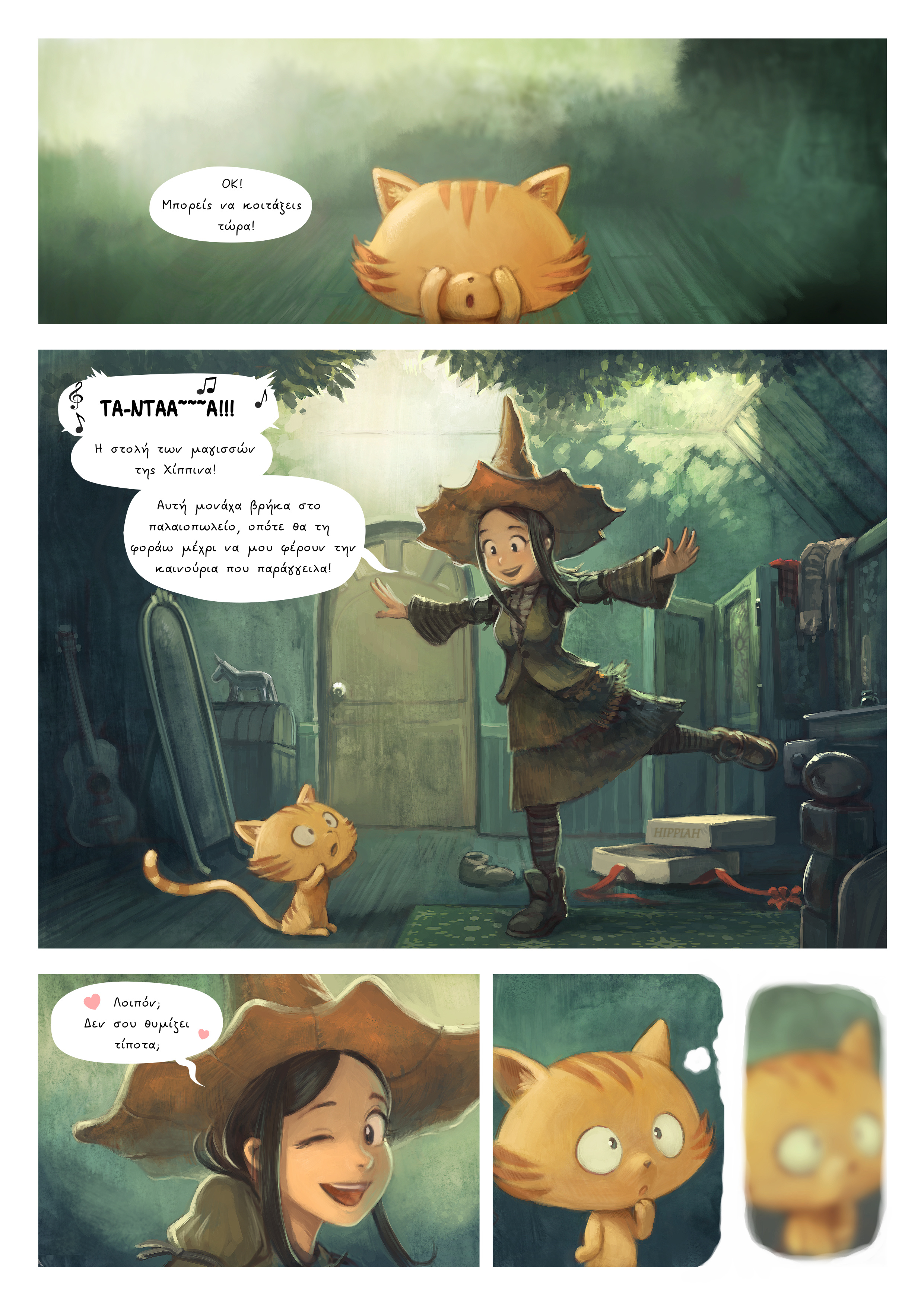 A webcomic page of Pepper&Carrot, episode 18 [el], page 1