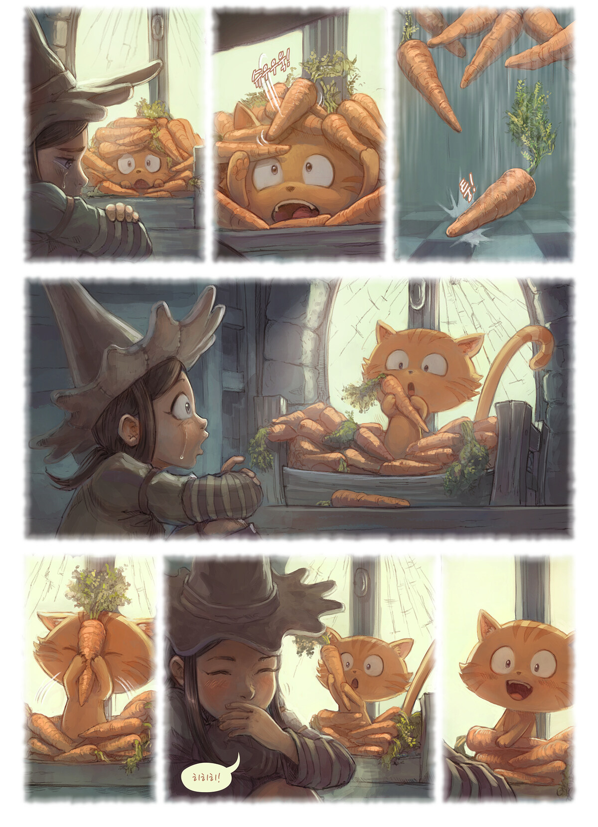 A webcomic page of Pepper&Carrot, 에피소드 18 [kr], 페이지 6