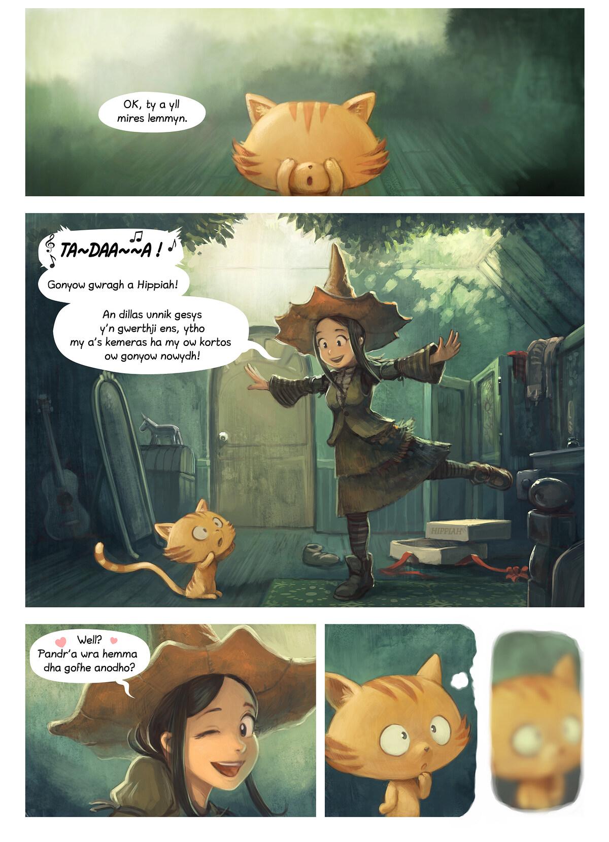 Rann 18: An Metyans, Page 1