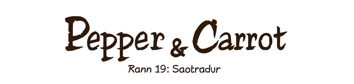 A webcomic page of Pepper&Carrot, rann 19 [br], pajenn 0