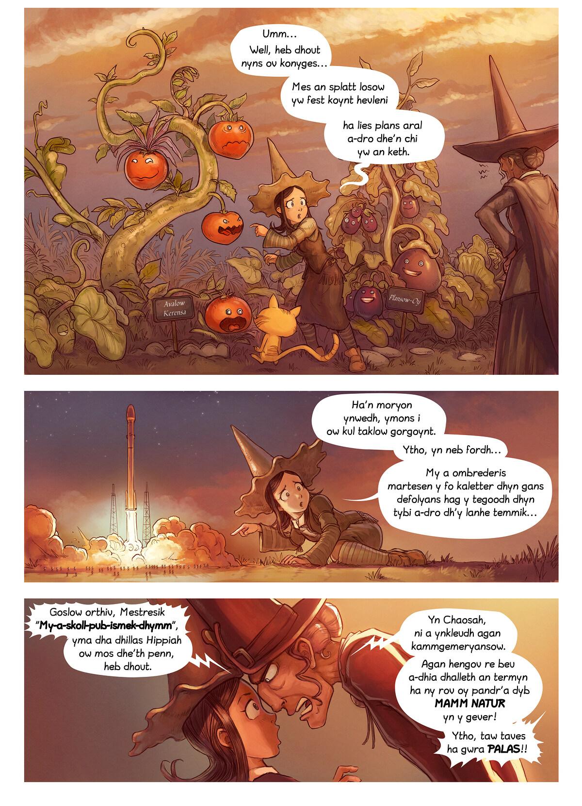Rann 19: Defolyans, Page 2