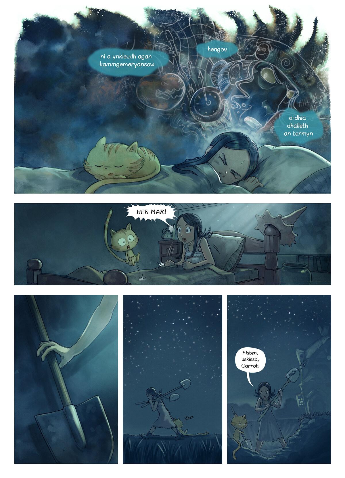 Rann 19: Defolyans, Page 3