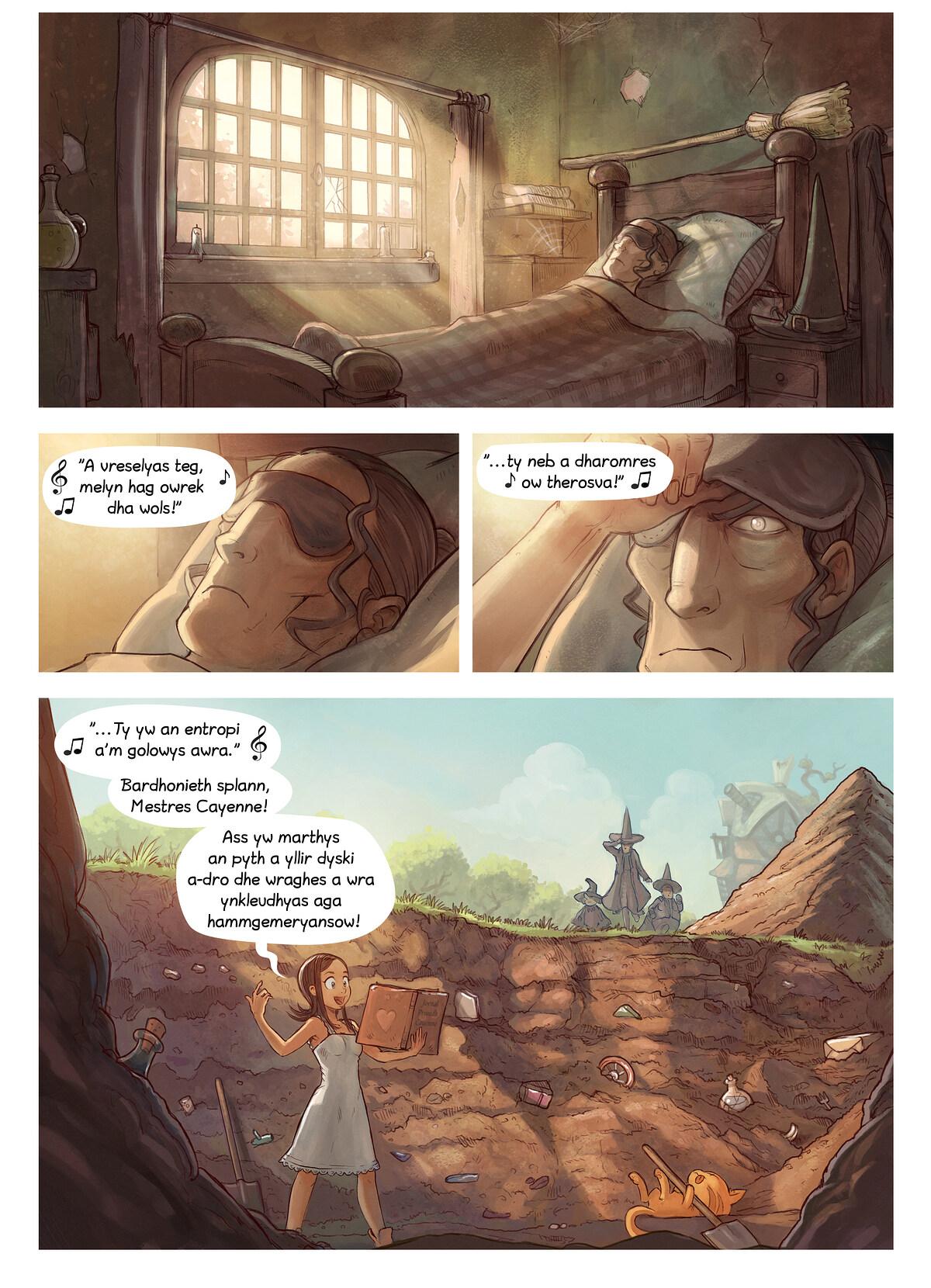 Rann 19: Defolyans, Page 4