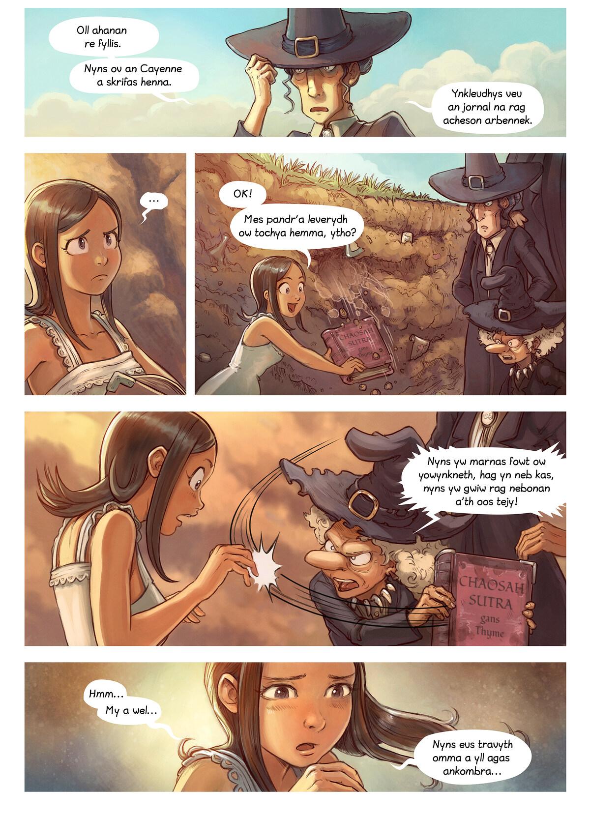 Rann 19: Defolyans, Page 5