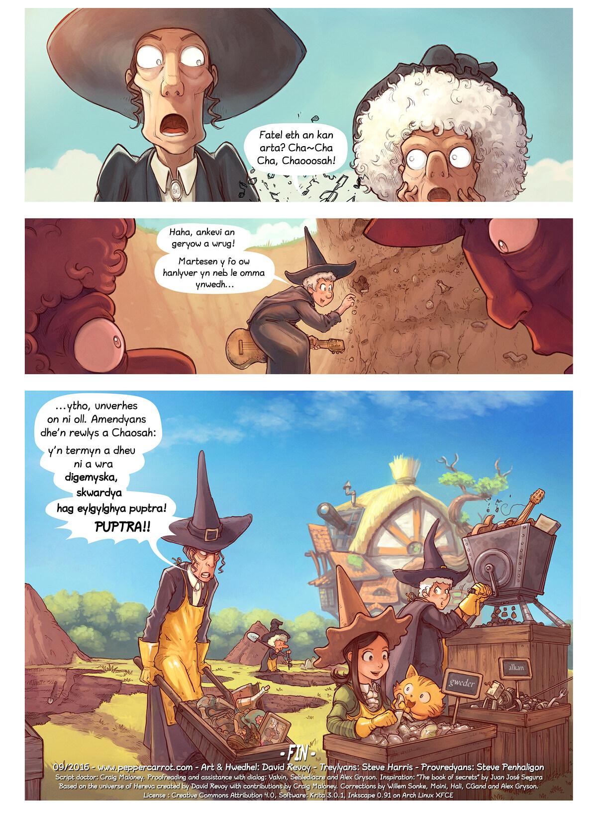 Rann 19: Defolyans, Page 7