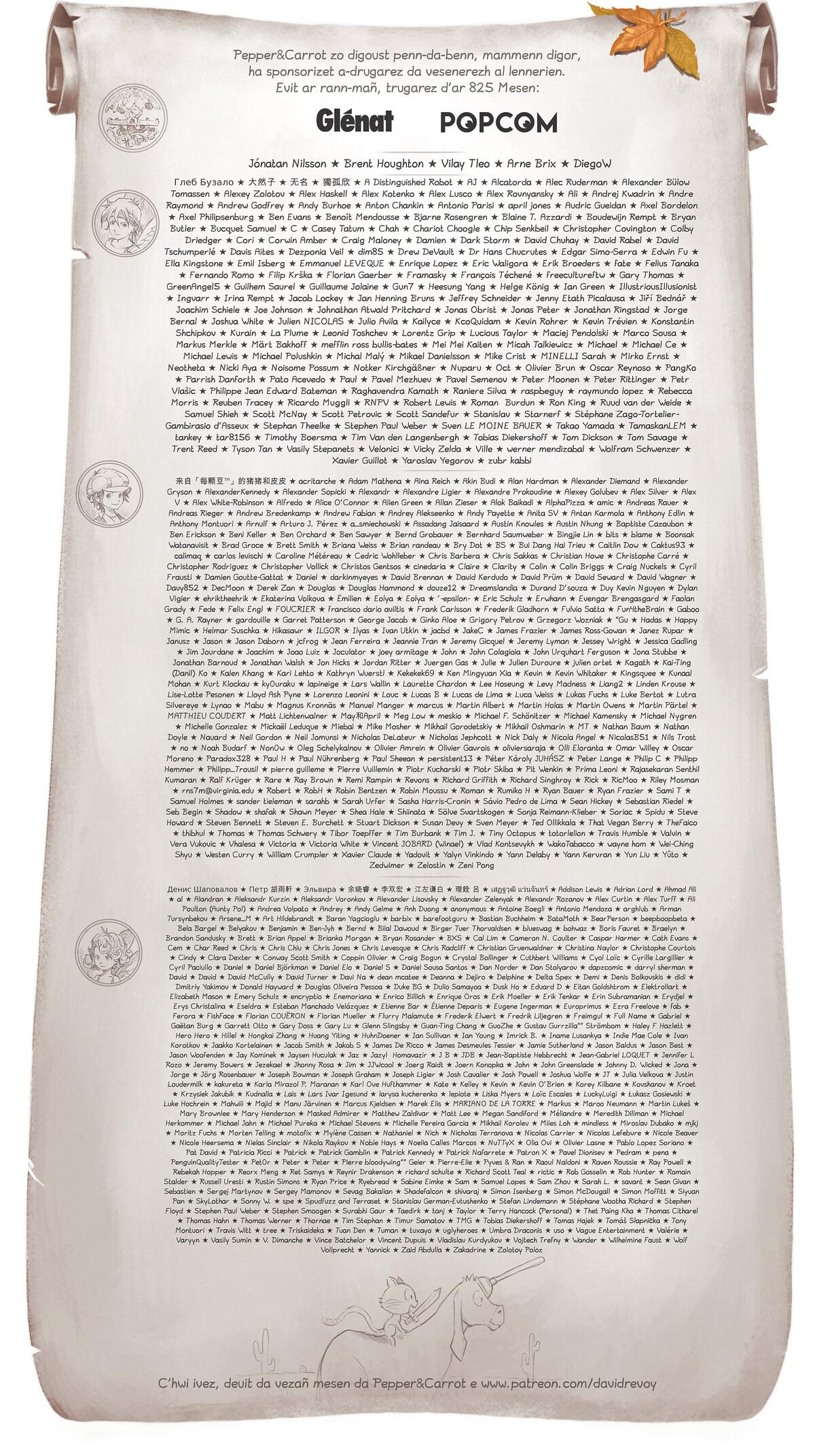 Rann 20: E ti Mari Glazioù, Page 7