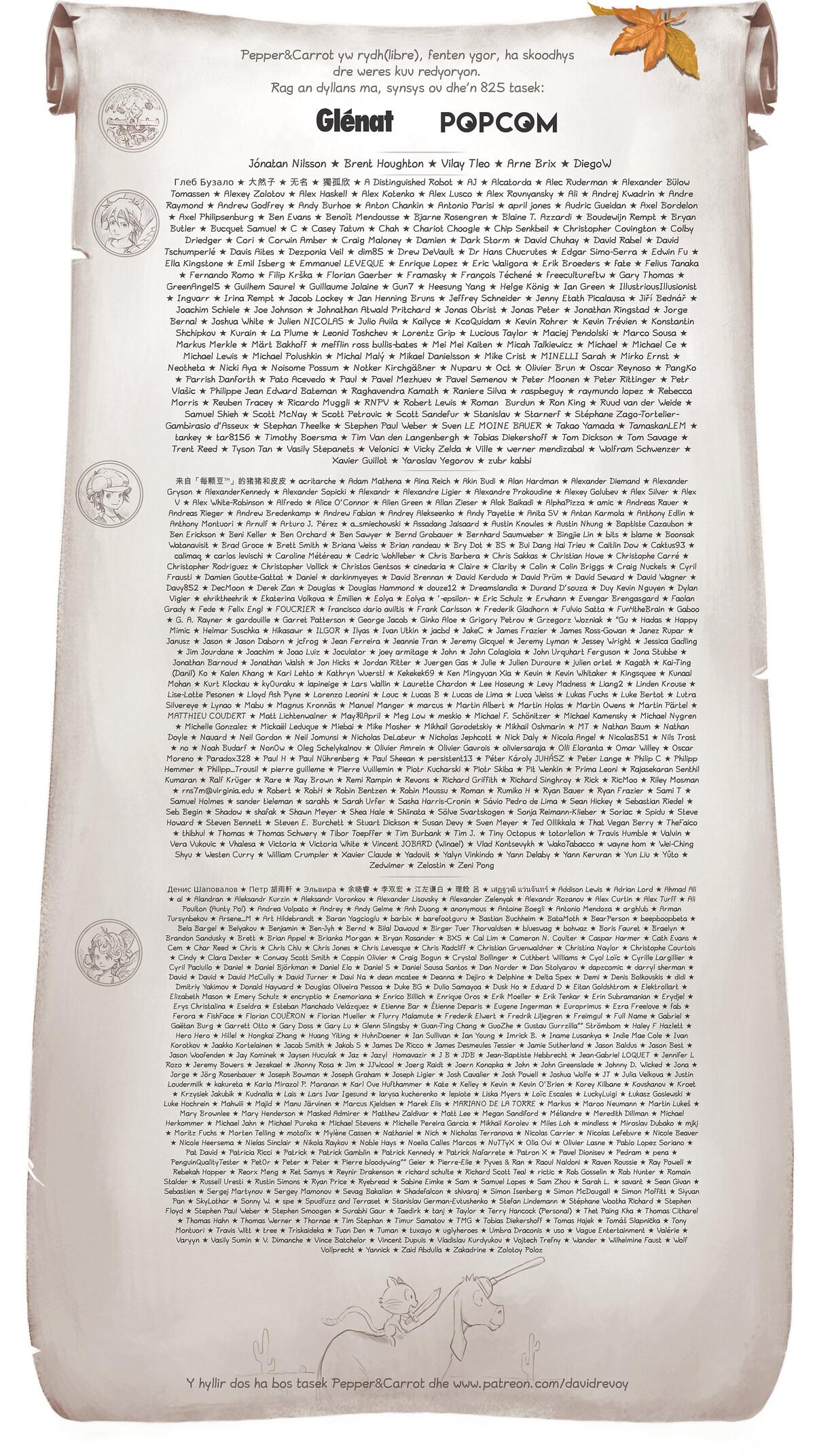 Rann 20: An Kroust, Page 7