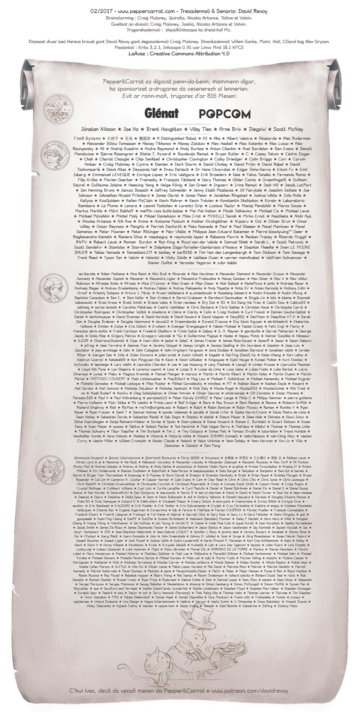 Rann 21: Ar genstrivadeg hudouriezh, Page 8