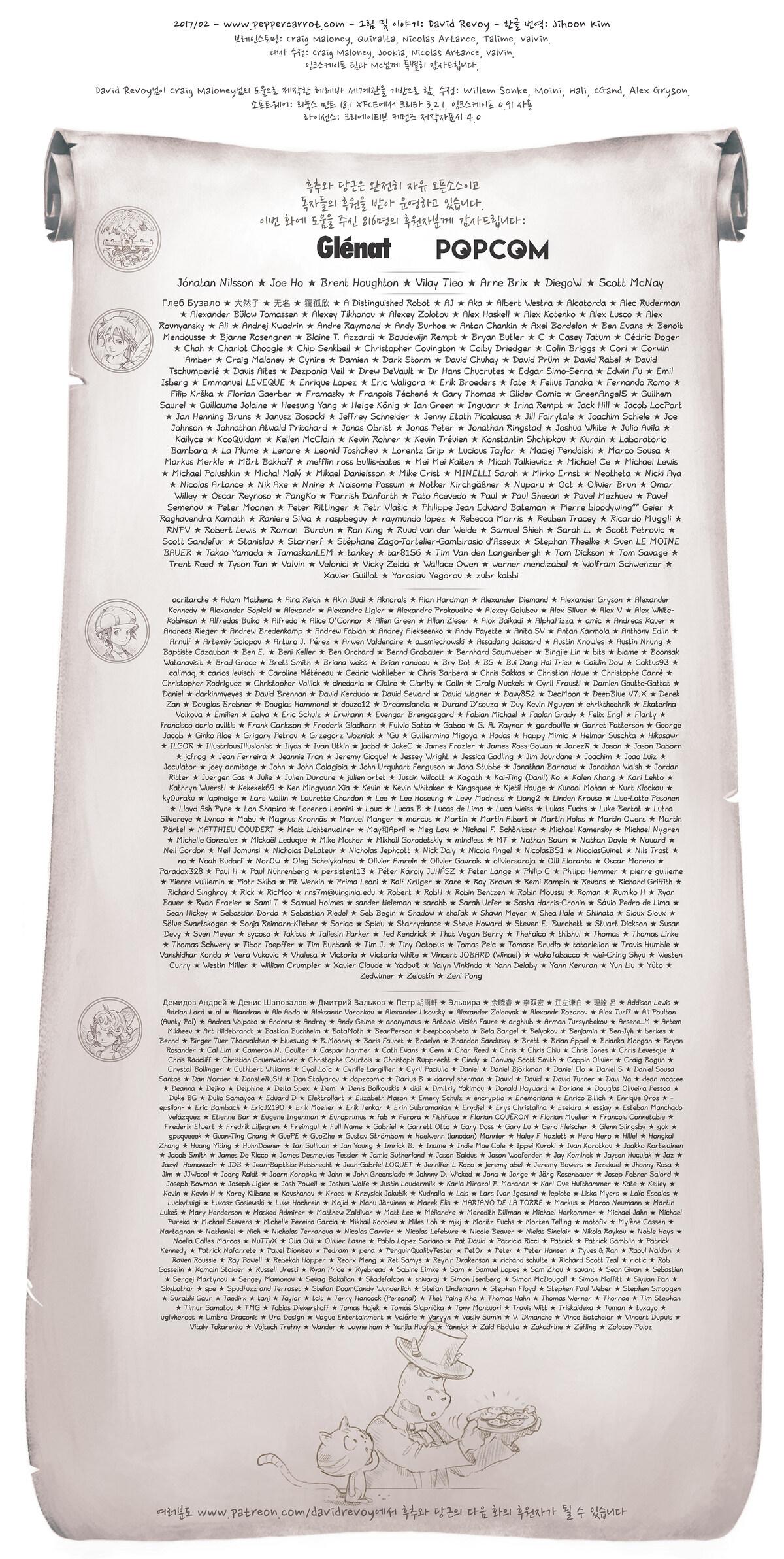 페이지 8