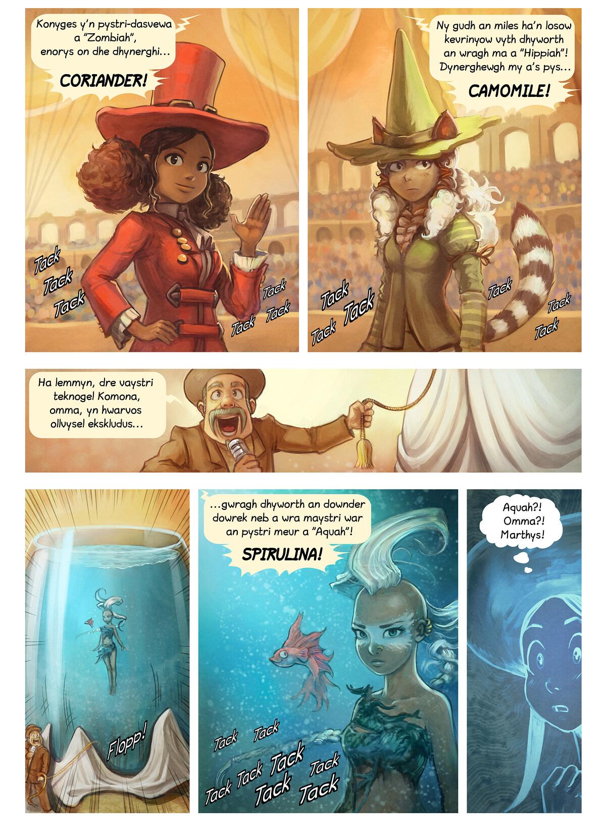 Rann 21: An Kesstrif Pystri, Page 4