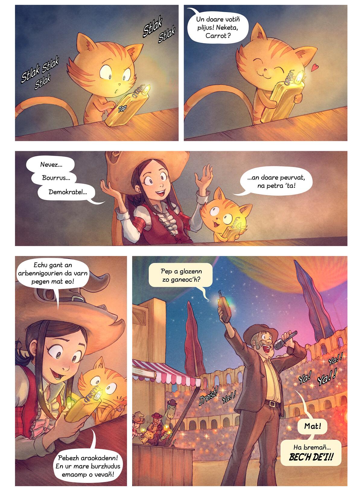 Rann 22: An doare da vouezhiañ, Page 4