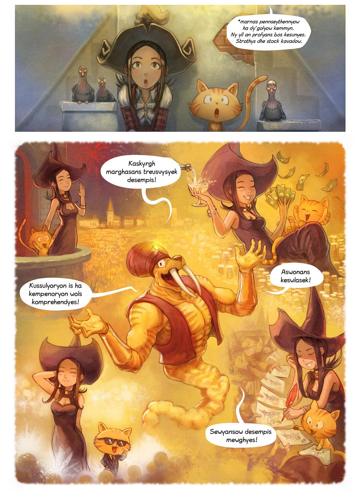 Rann 23: Kemmer Chons, Page 4