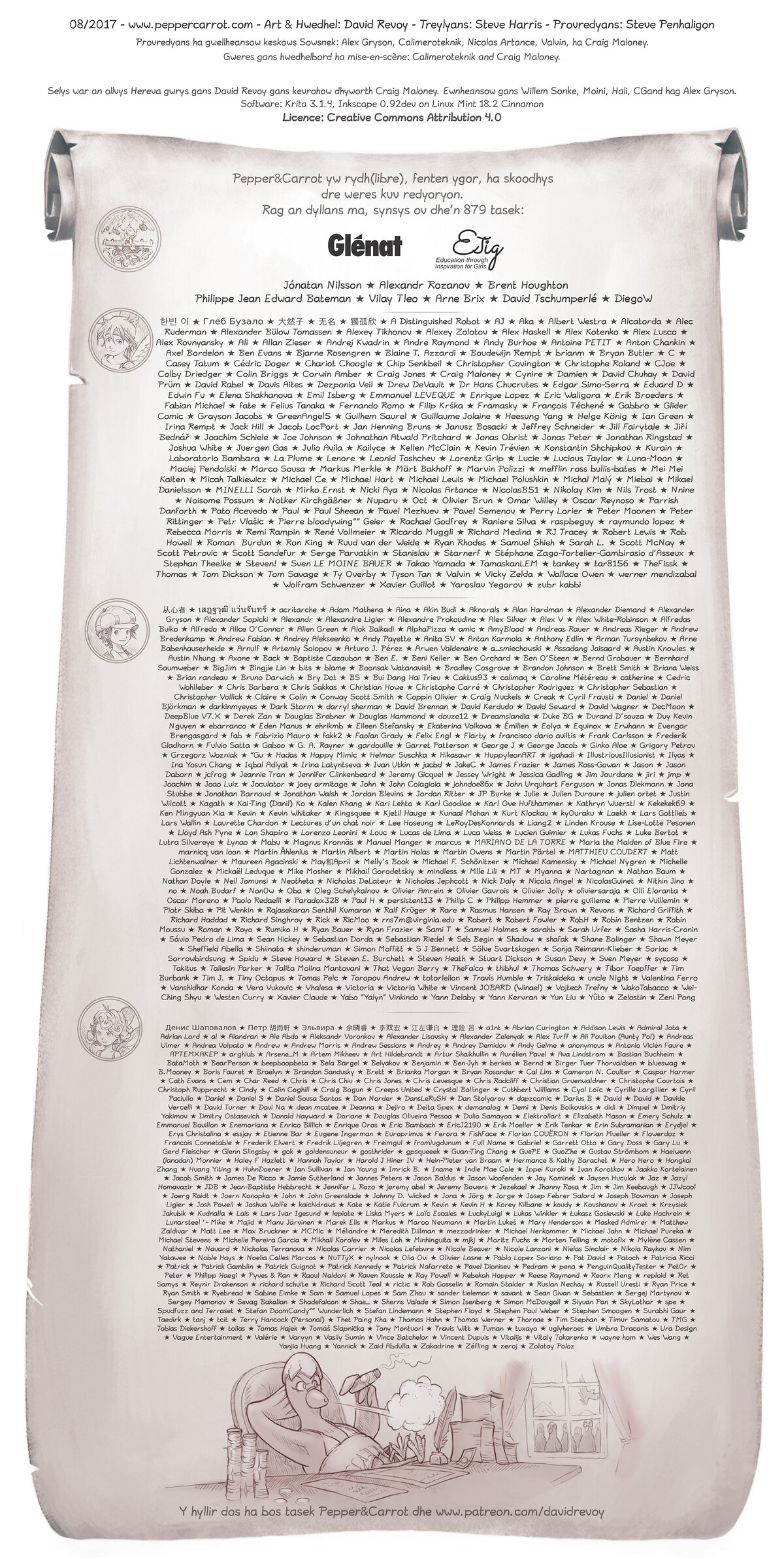 Rann 23: Kemmer Chons, Page 8