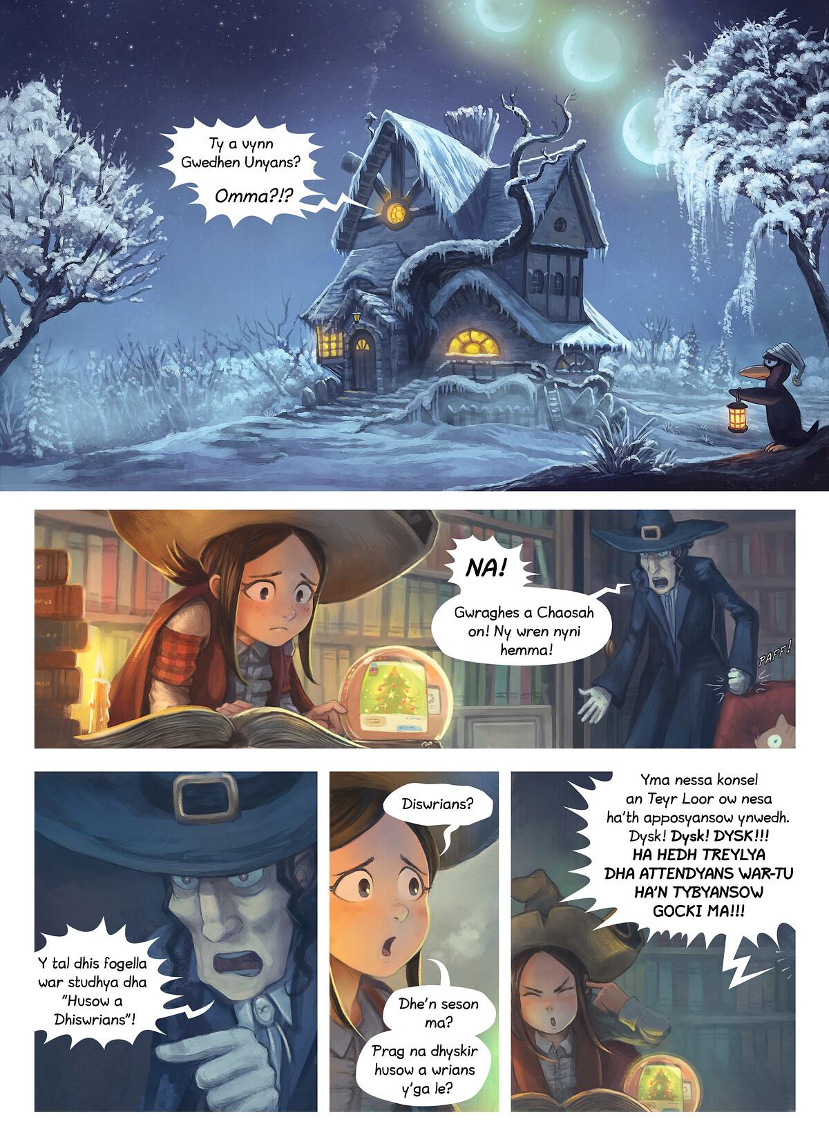 Rann 24: An Wedhen Unyans, Page 1