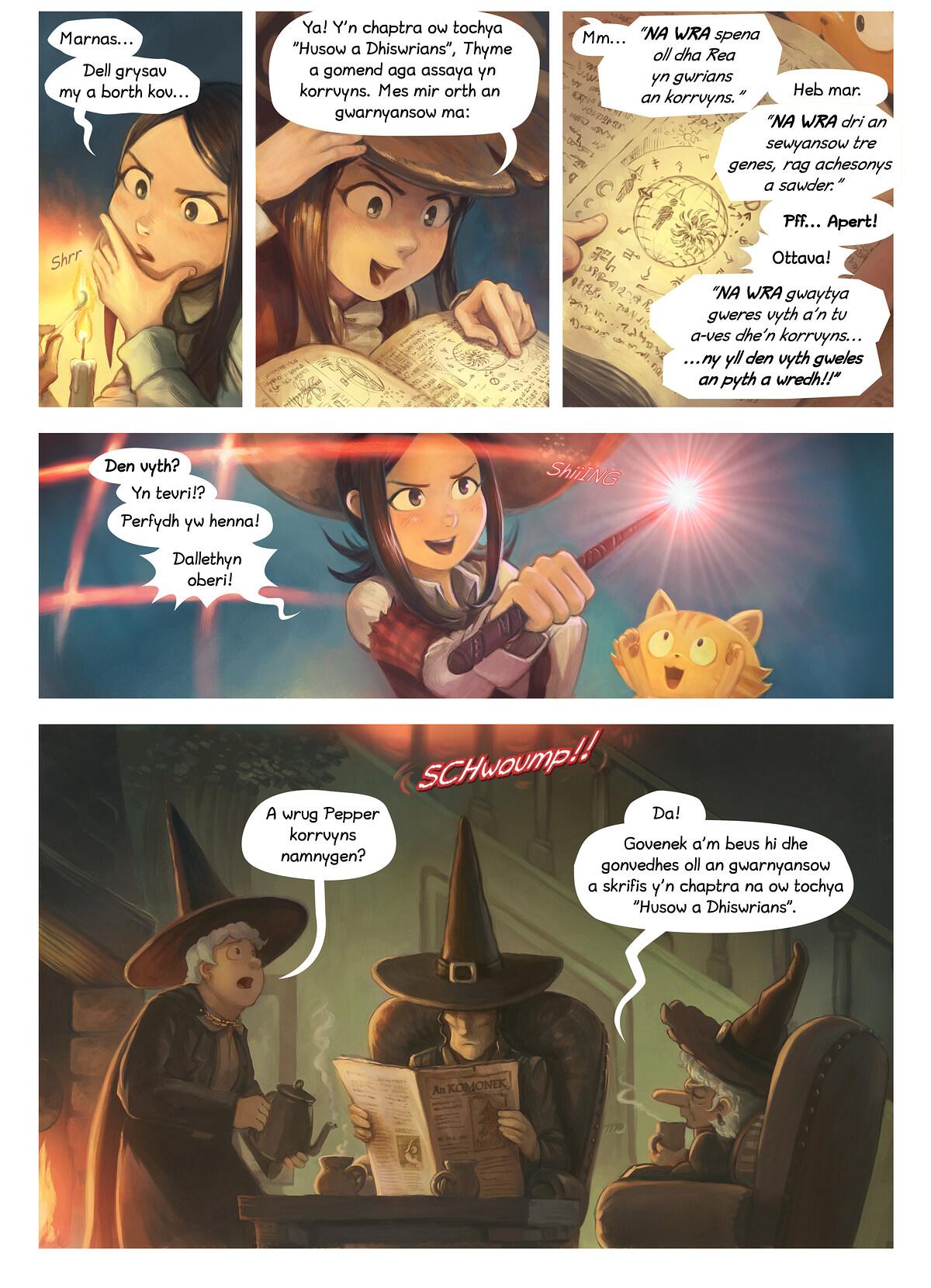 Rann 24: An Wedhen Unyans, Page 3