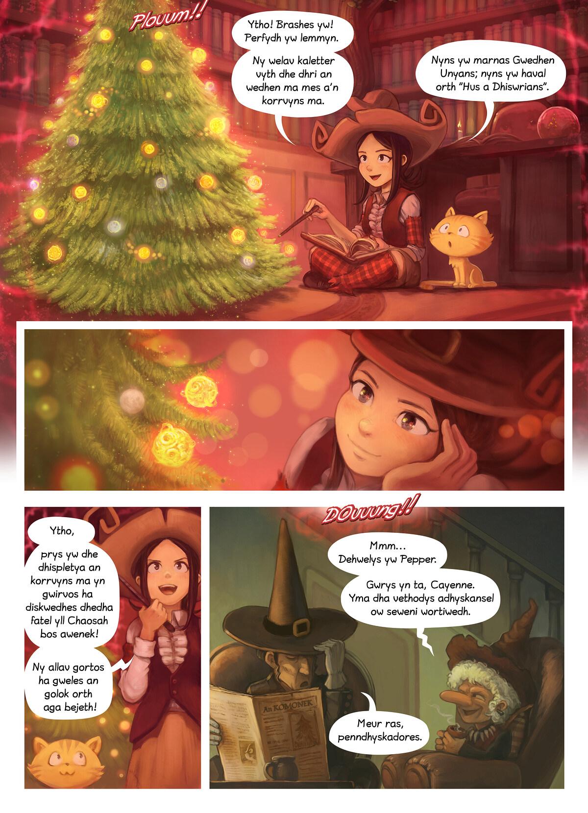 Rann 24: An Wedhen Unyans, Page 5