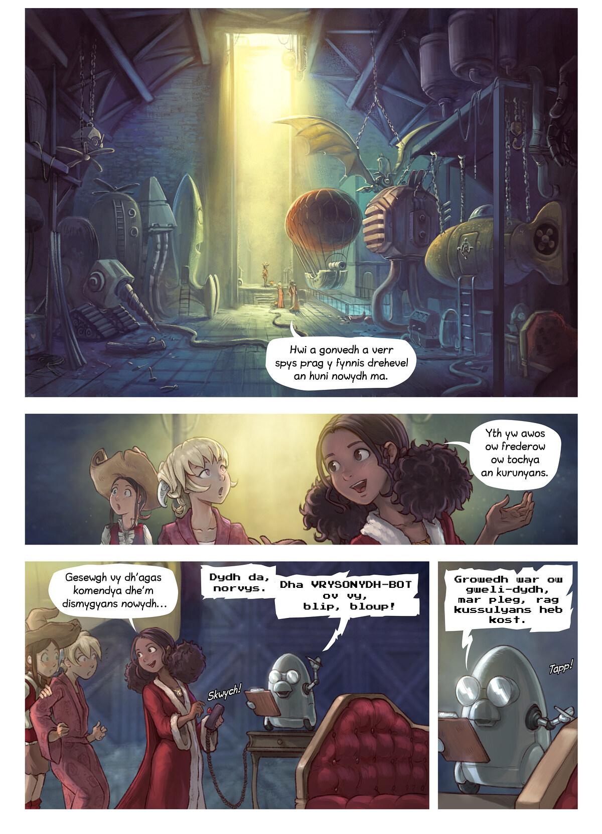 Rann 27: Dismygyans Coriander, Page 3