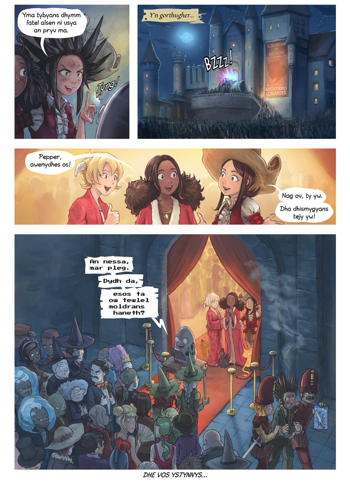 Rann 27: Dismygyans Coriander, Page 6