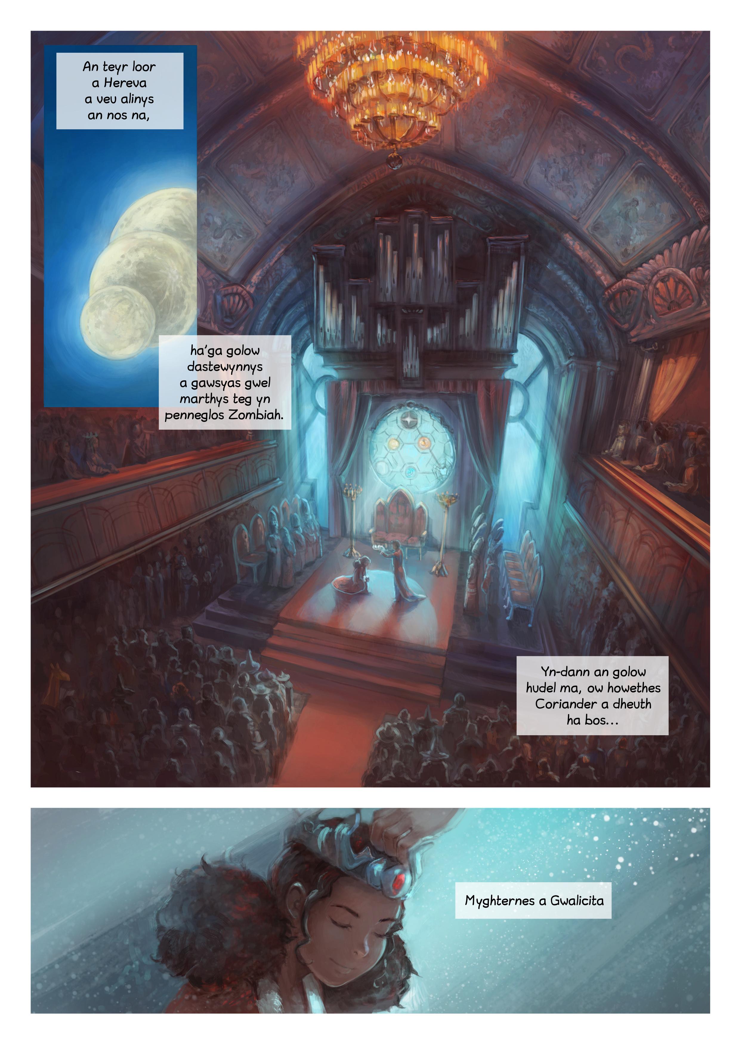 Rann 28: An Golyow, Page 1