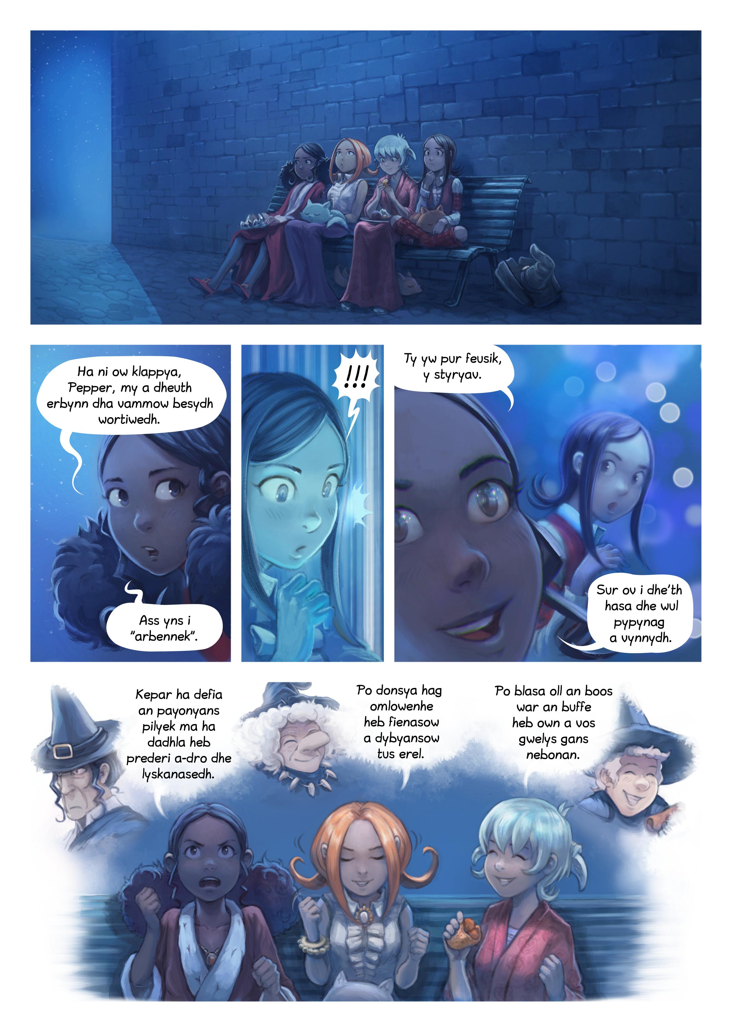 Rann 28: An Golyow, Page 8