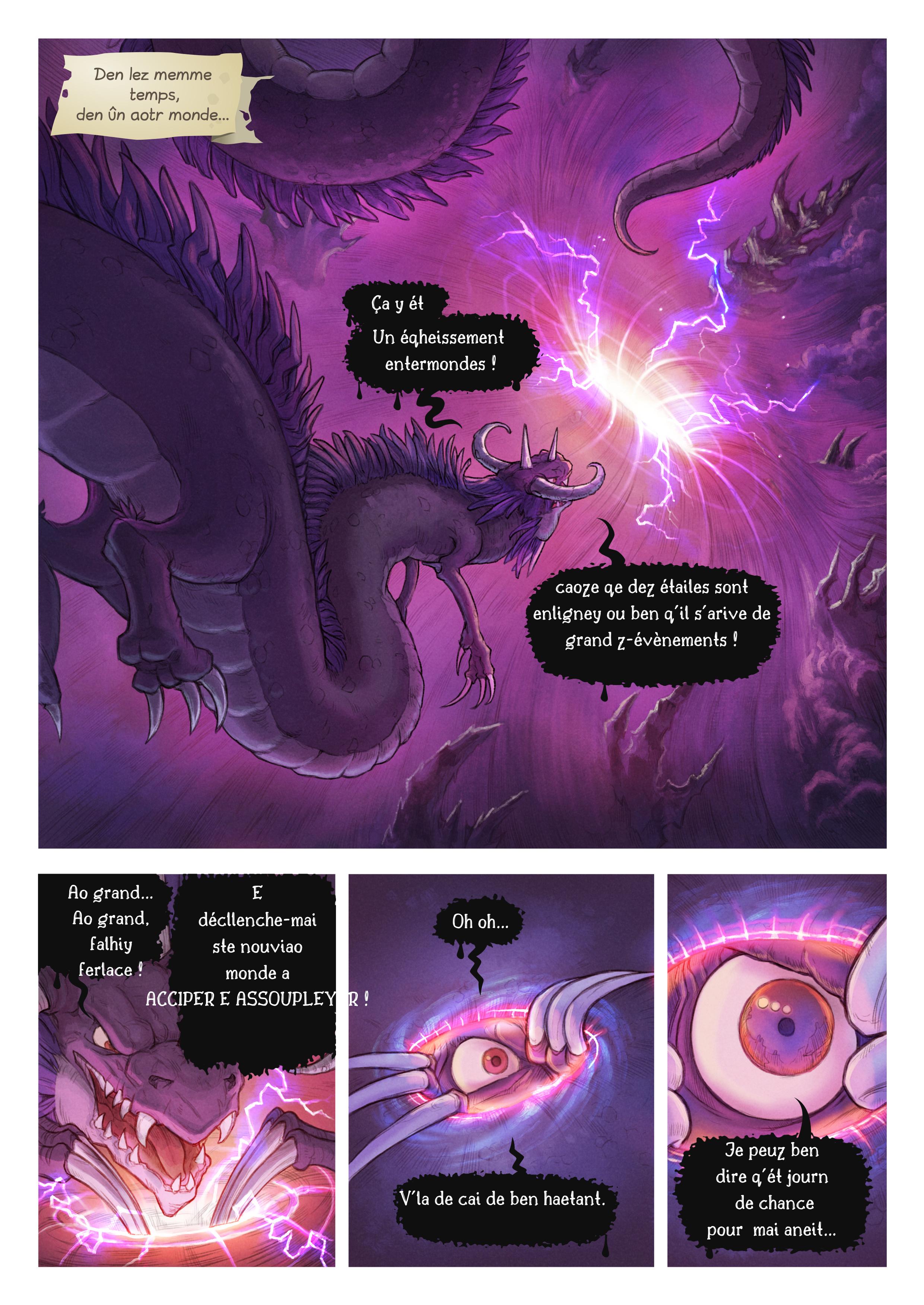 Éqerouey 29 : Le debrizouz de mondes, Page 1