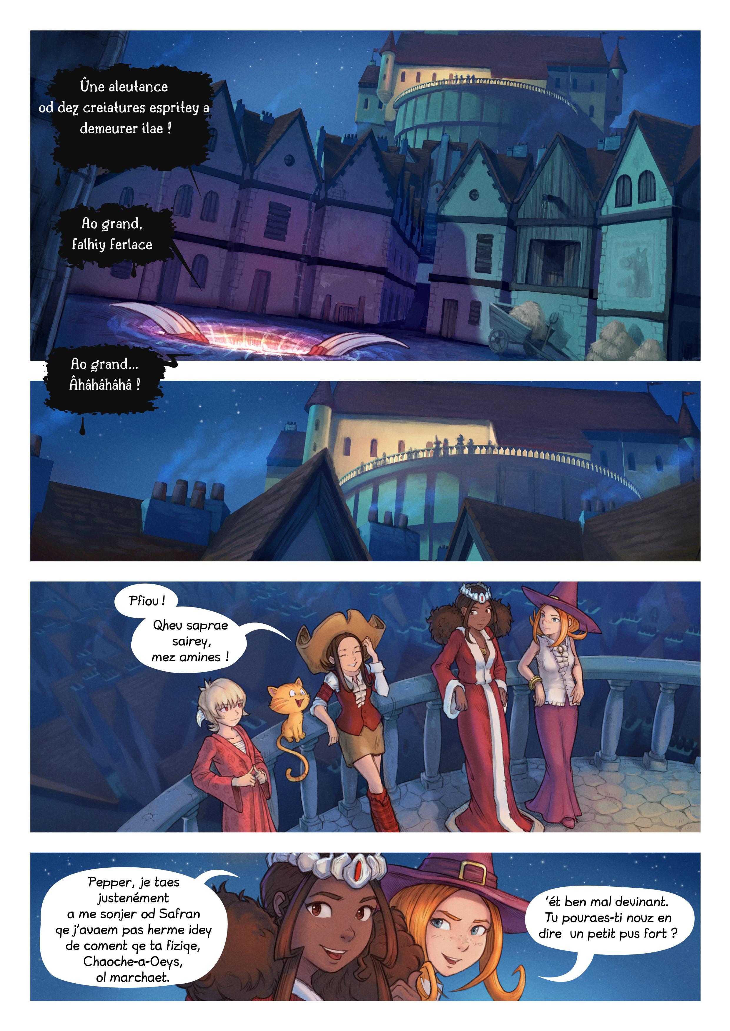 Éqerouey 29 : Le debrizouz de mondes, Page 2