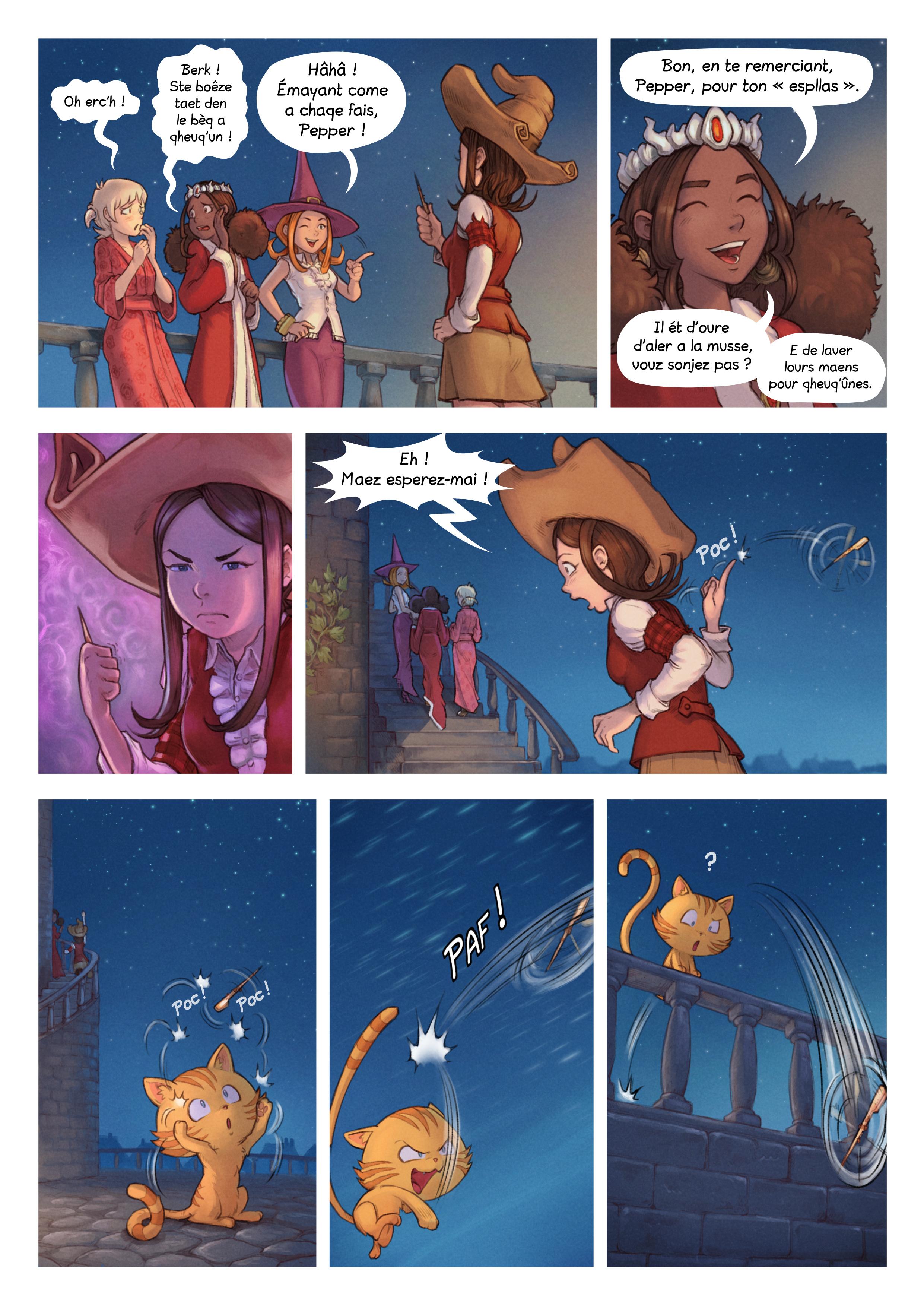 Éqerouey 29 : Le debrizouz de mondes, Page 4