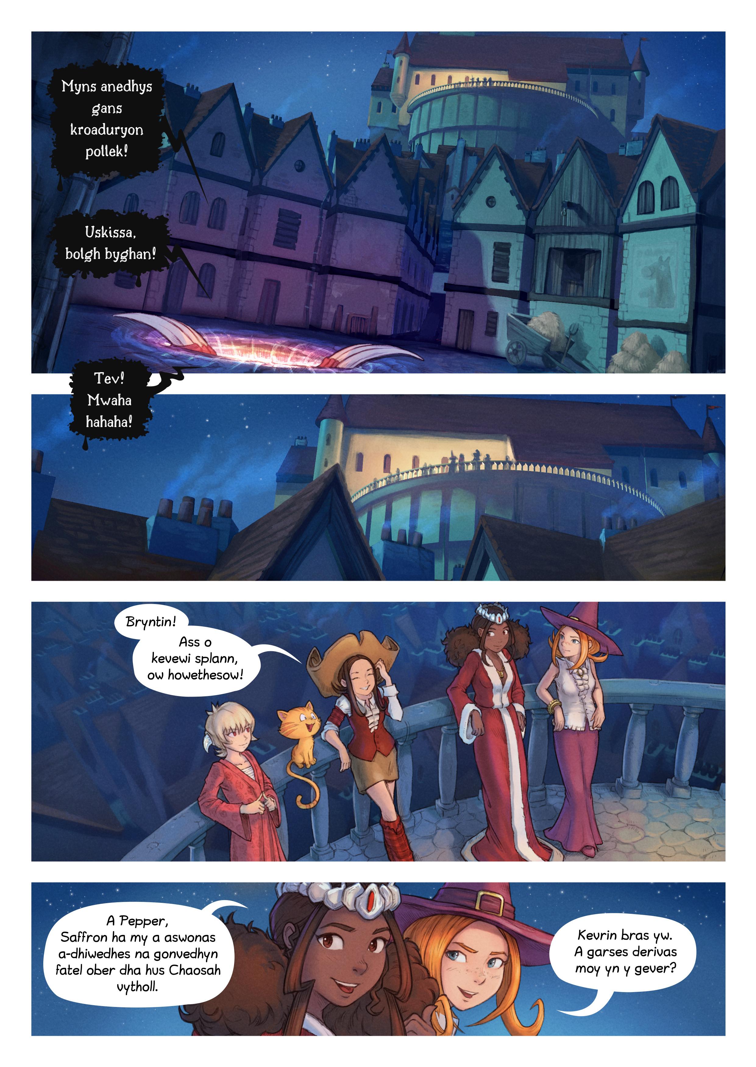 Rann 29: Diswrier a Vysow, Page 2
