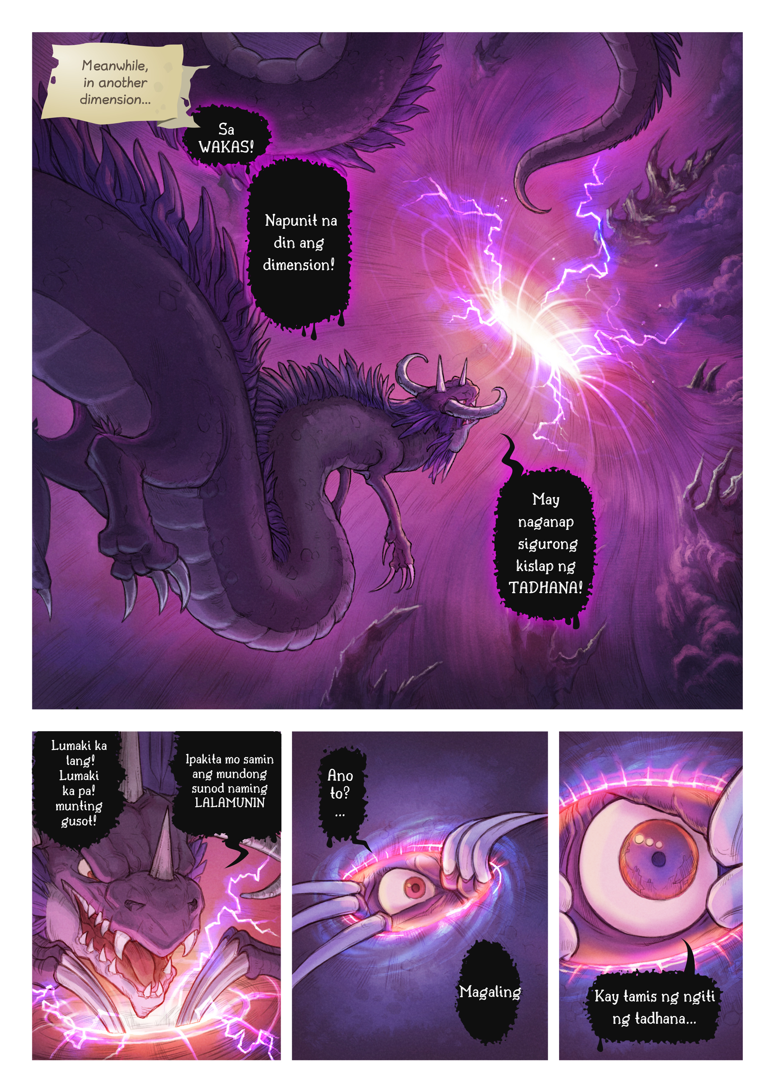 Episode 29: Destroyer of Worlds, Page 1