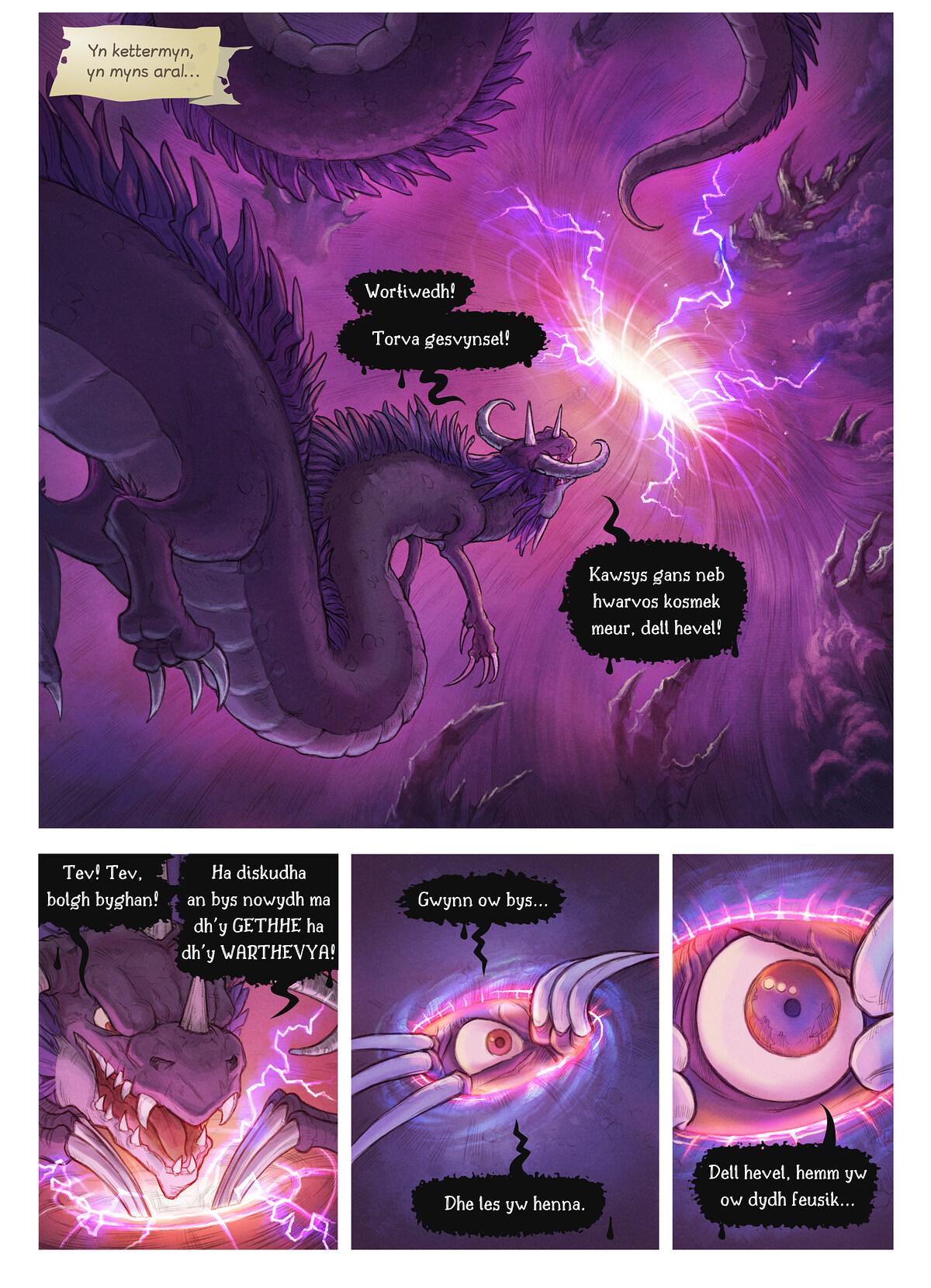 Rann 29: Diswrier a Vysow, Page 1