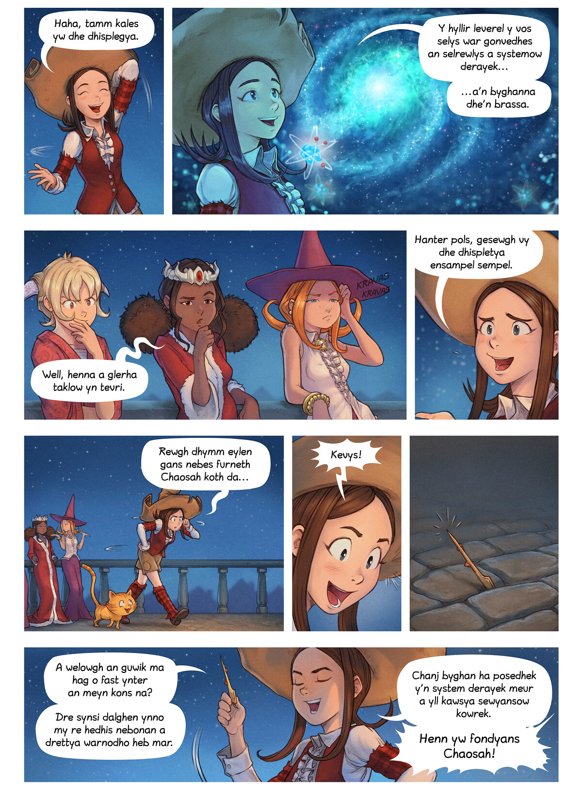 Rann 29: Diswrier a Vysow, Page 3