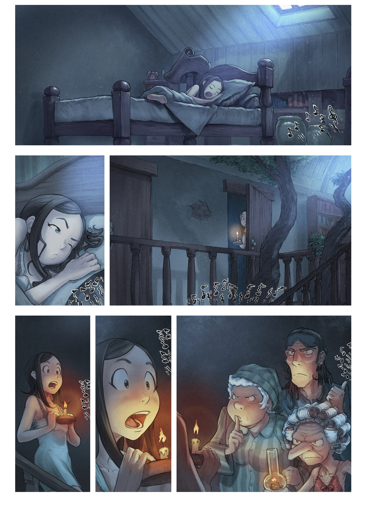A webcomic page of Pepper&Carrot, 漫画全集 30 [cn], 页面 5