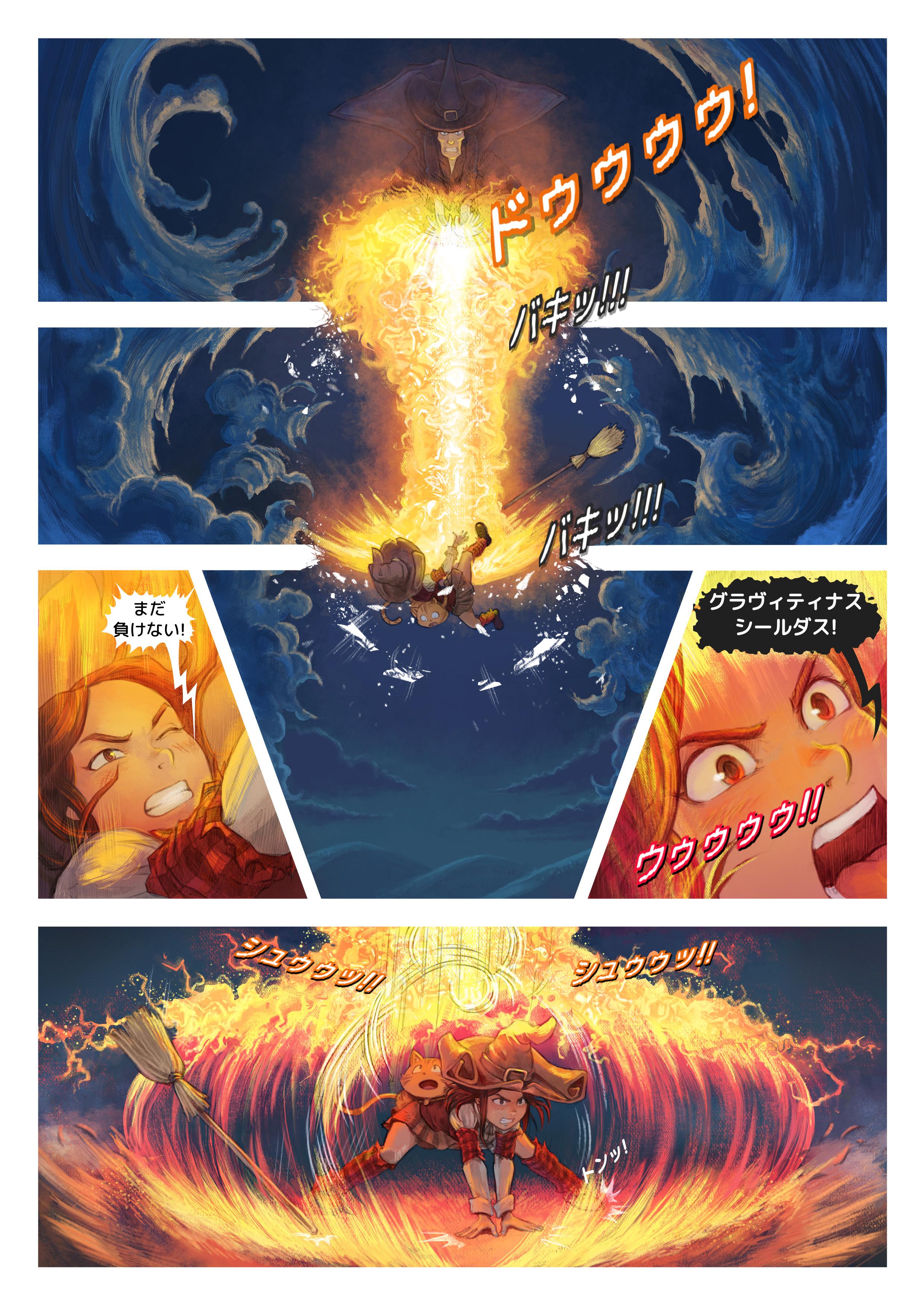 エピソード 31: 決戦, ページ 2