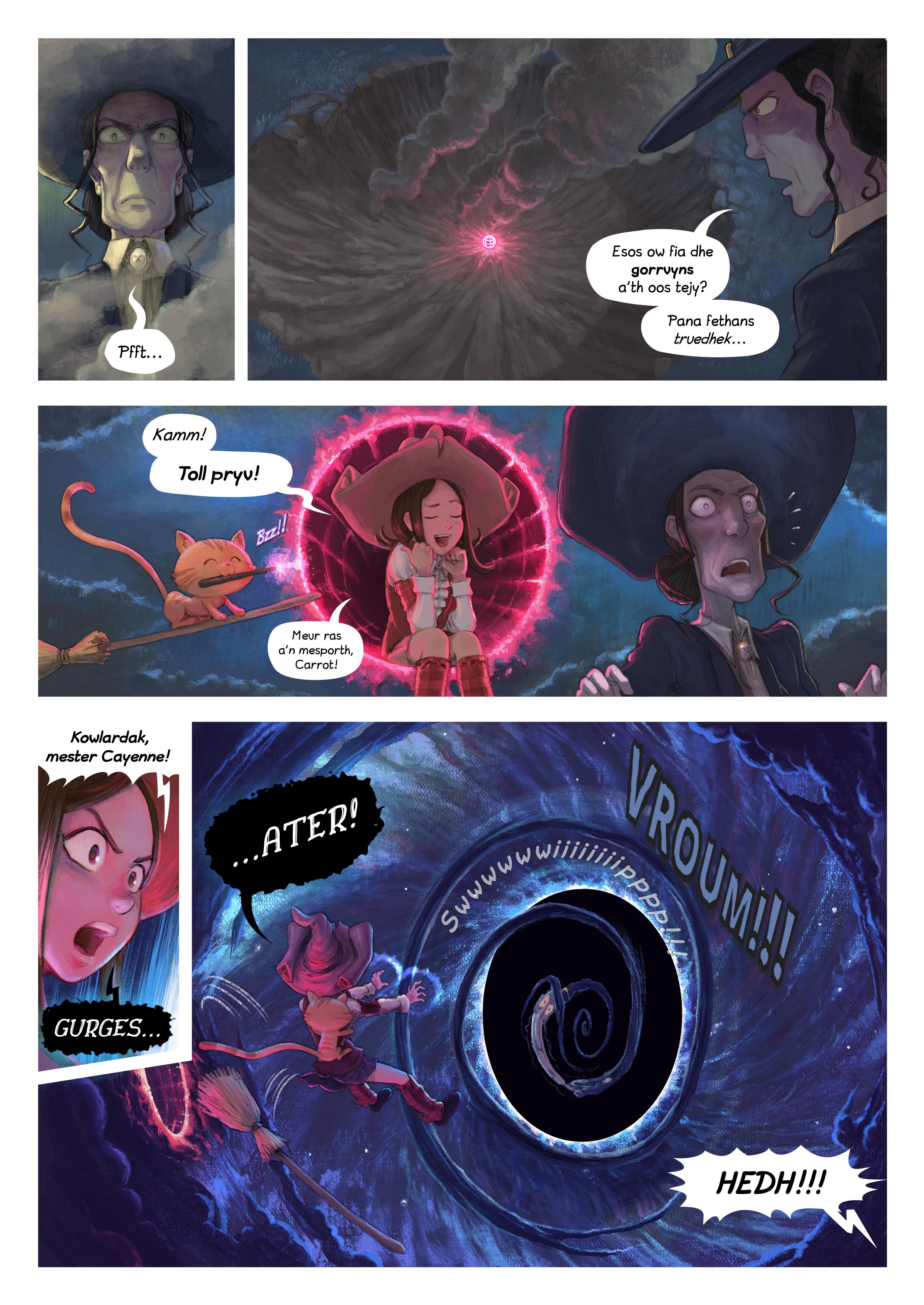 Rann 31: An Omladh, Page 5